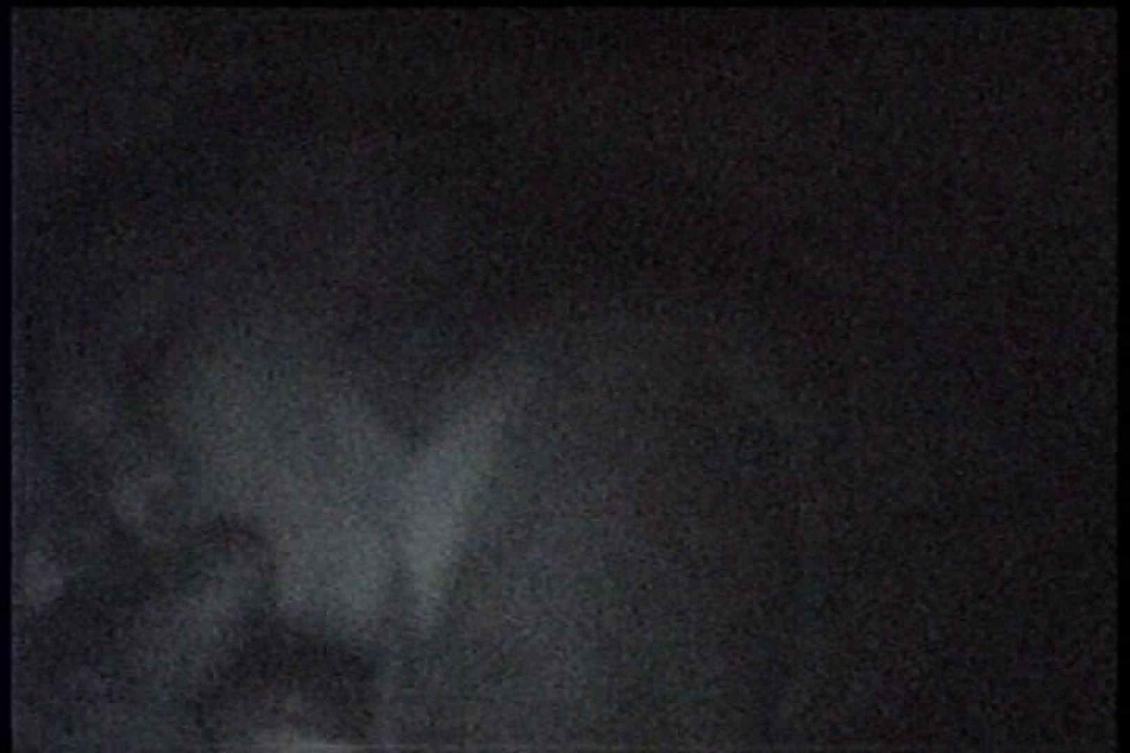 「充血監督」さんの深夜の運動会!! vol.252 パンツの中は。。   OLのボディ  54PIX 34