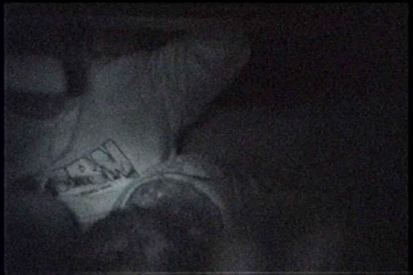 「充血監督」さんの深夜の運動会!! vol.252 パンツの中は。。   OLのボディ  54PIX 40