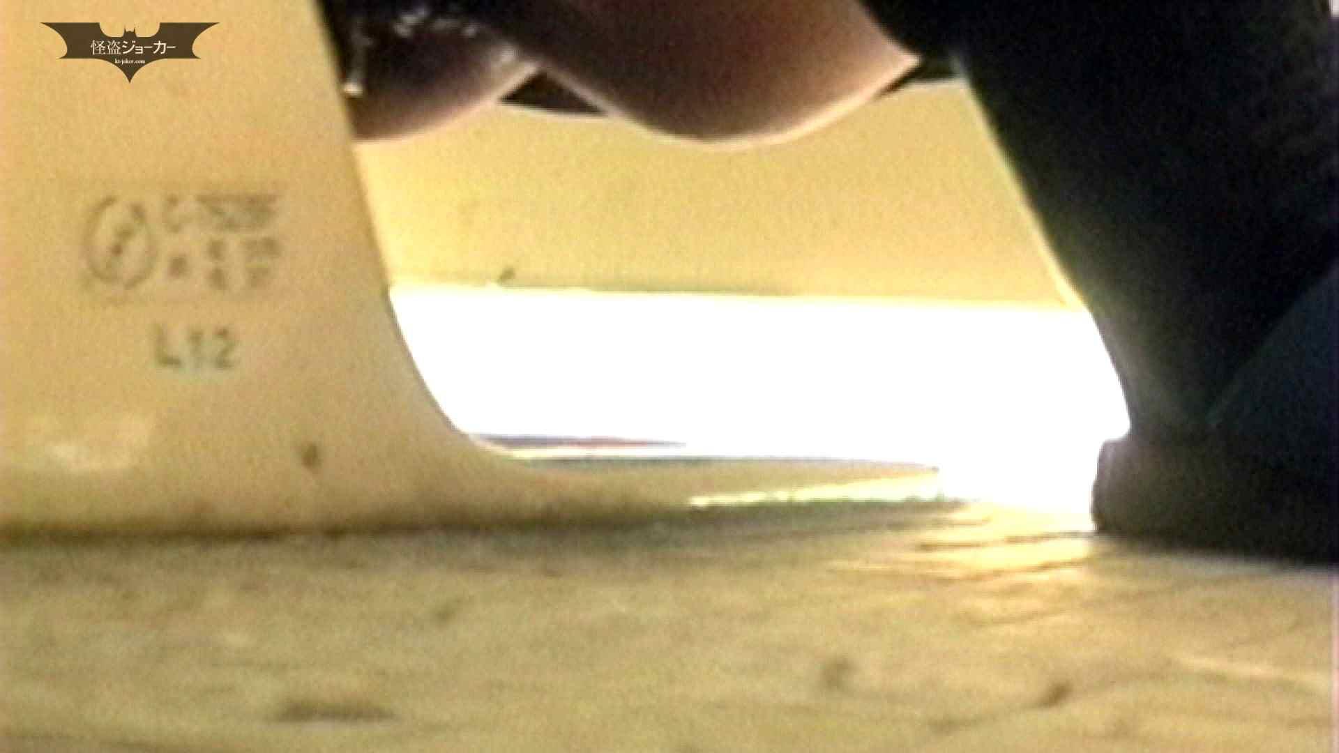 女の子の休み時間のひととき Vol.02 OLのボディ オメコ動画キャプチャ 73PIX 38