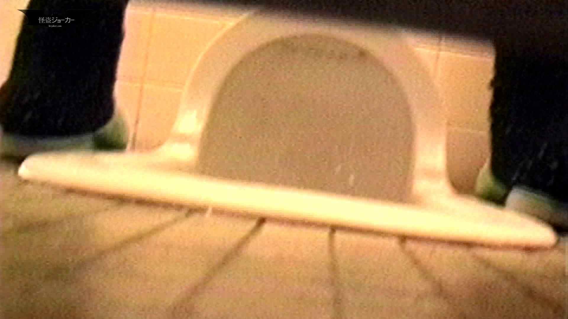 女の子の休み時間のひととき Vol.02 盗撮 エロ無料画像 73PIX 59