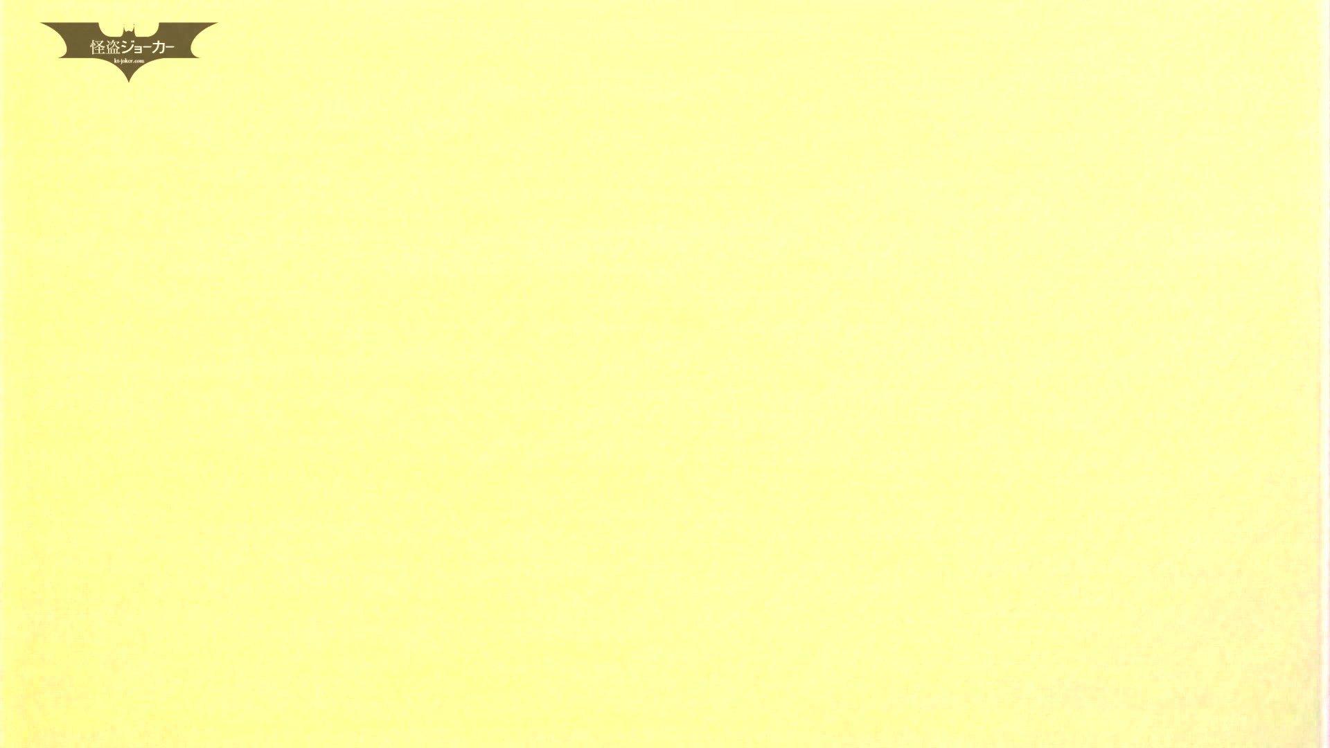 女の子の休み時間のひととき Vol.03 乙女のボディ 戯れ無修正画像 69PIX 3
