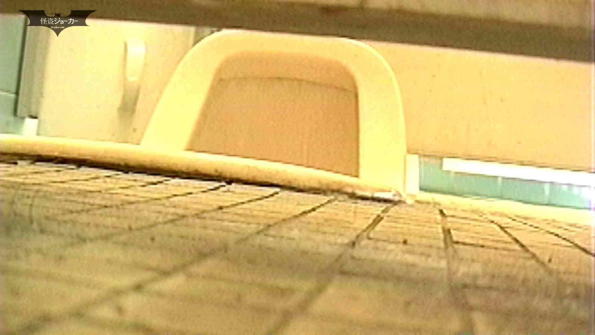 女の子の休み時間のひととき Vol.03 OLのボディ オメコ無修正動画無料 69PIX 30