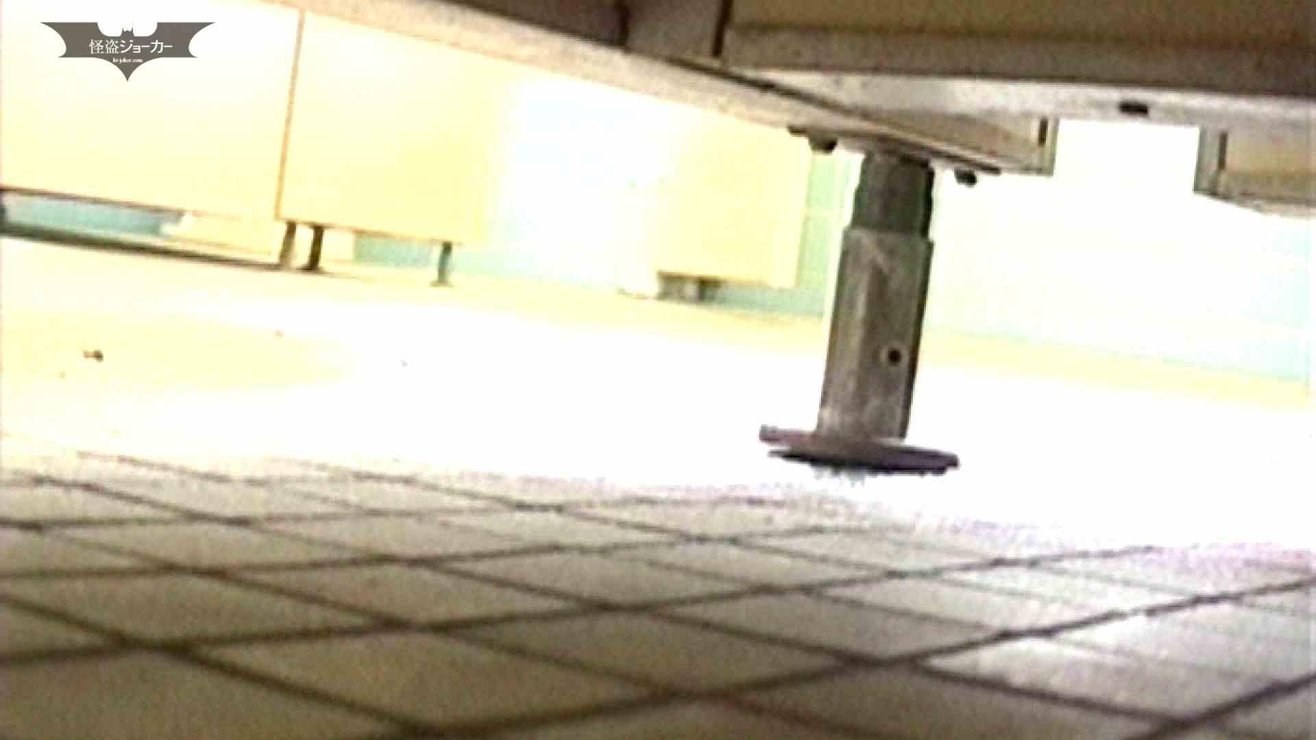 女の子の休み時間のひととき Vol.05 OLのボディ   学校潜入  107PIX 97