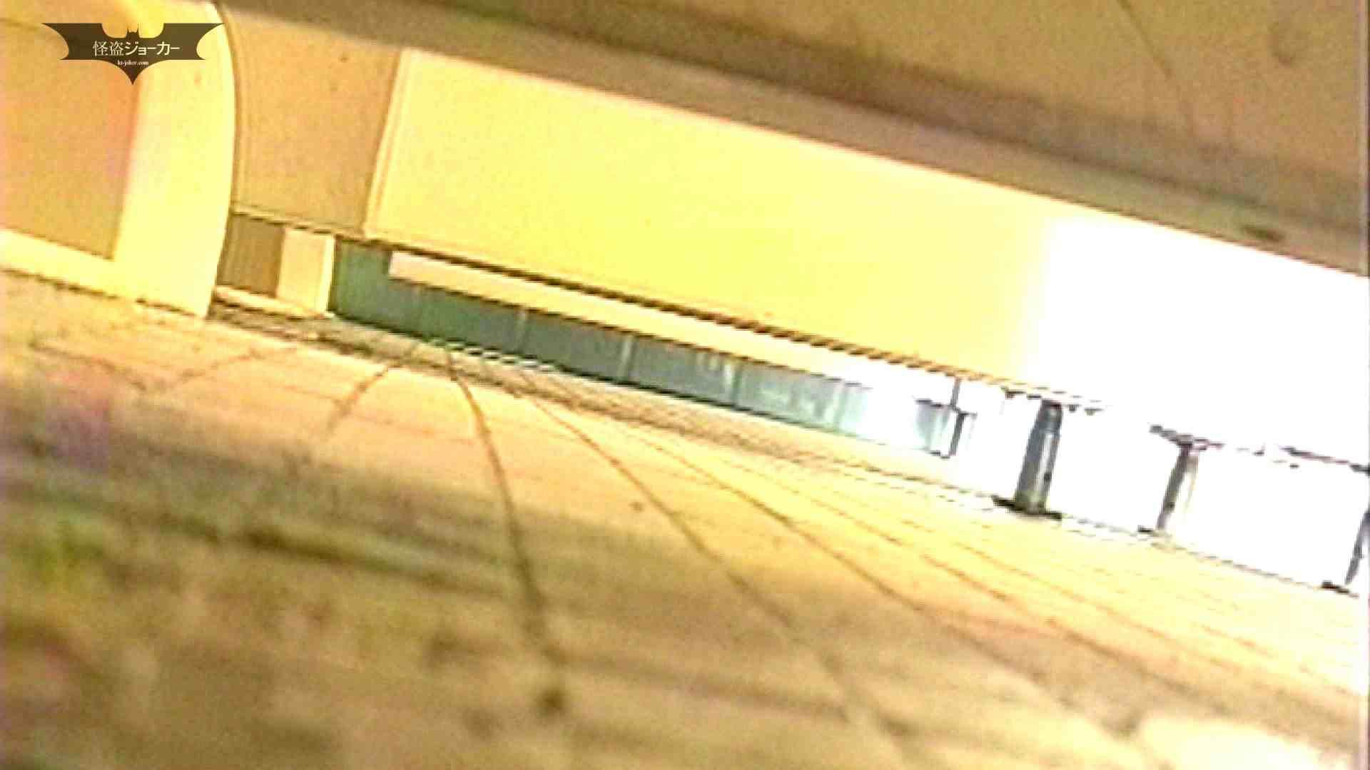 女の子の休み時間のひととき Vol.08 OLのボディ のぞき動画画像 108PIX 30