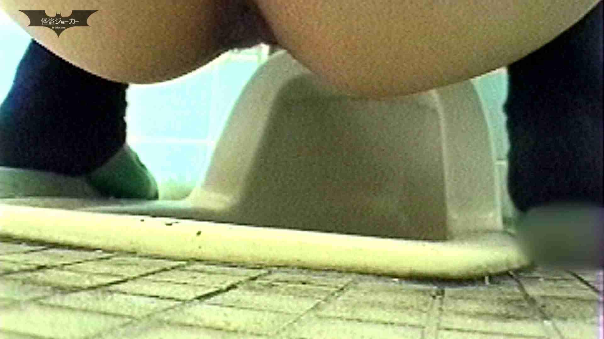 女の子の休み時間のひととき Vol.08 乙女のボディ ワレメ動画紹介 108PIX 71