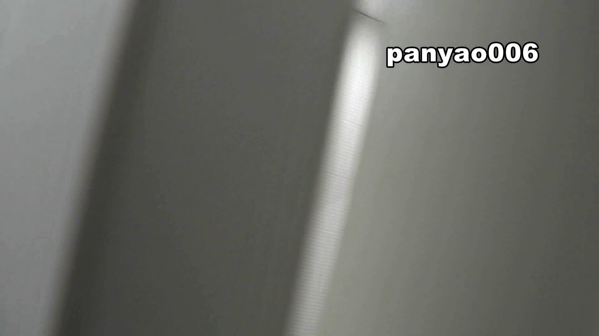 vol.06 プルプルン 潜入 | OLのボディ  74PIX 64