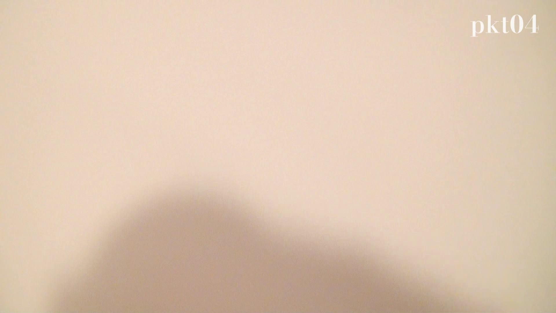 空爆特攻隊!No4 ハイビジョン 盗撮 | 覗き特集  85PIX 53
