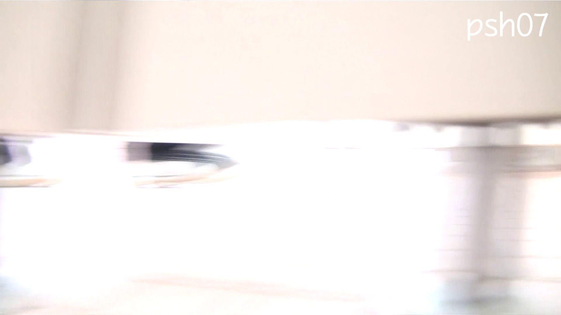 ▲復活限定▲ハイビジョン 盗神伝 Vol.7 OLのボディ  106PIX 72