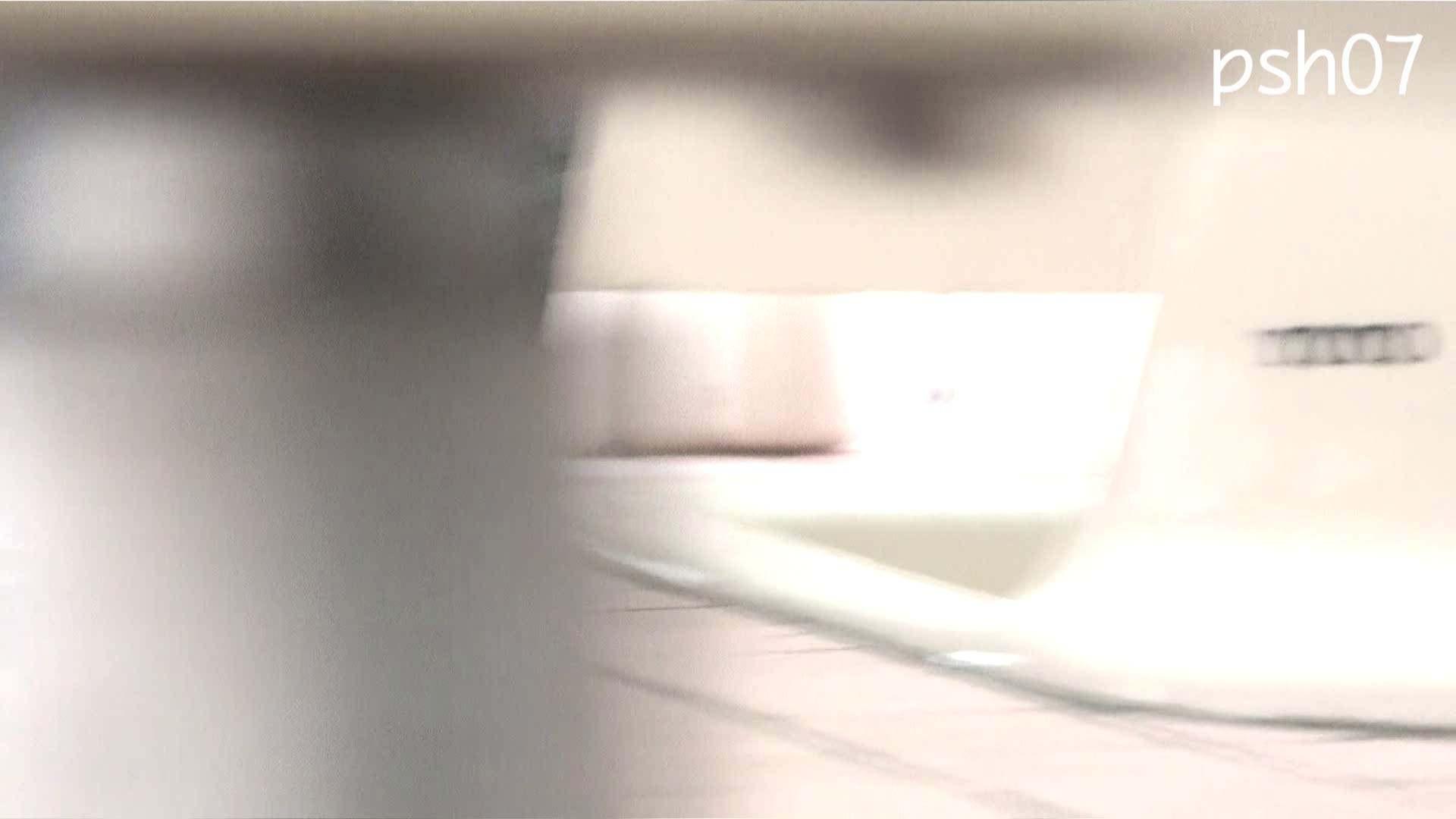 ▲復活限定▲ハイビジョン 盗神伝 Vol.7 OLのボディ | 0  106PIX 105