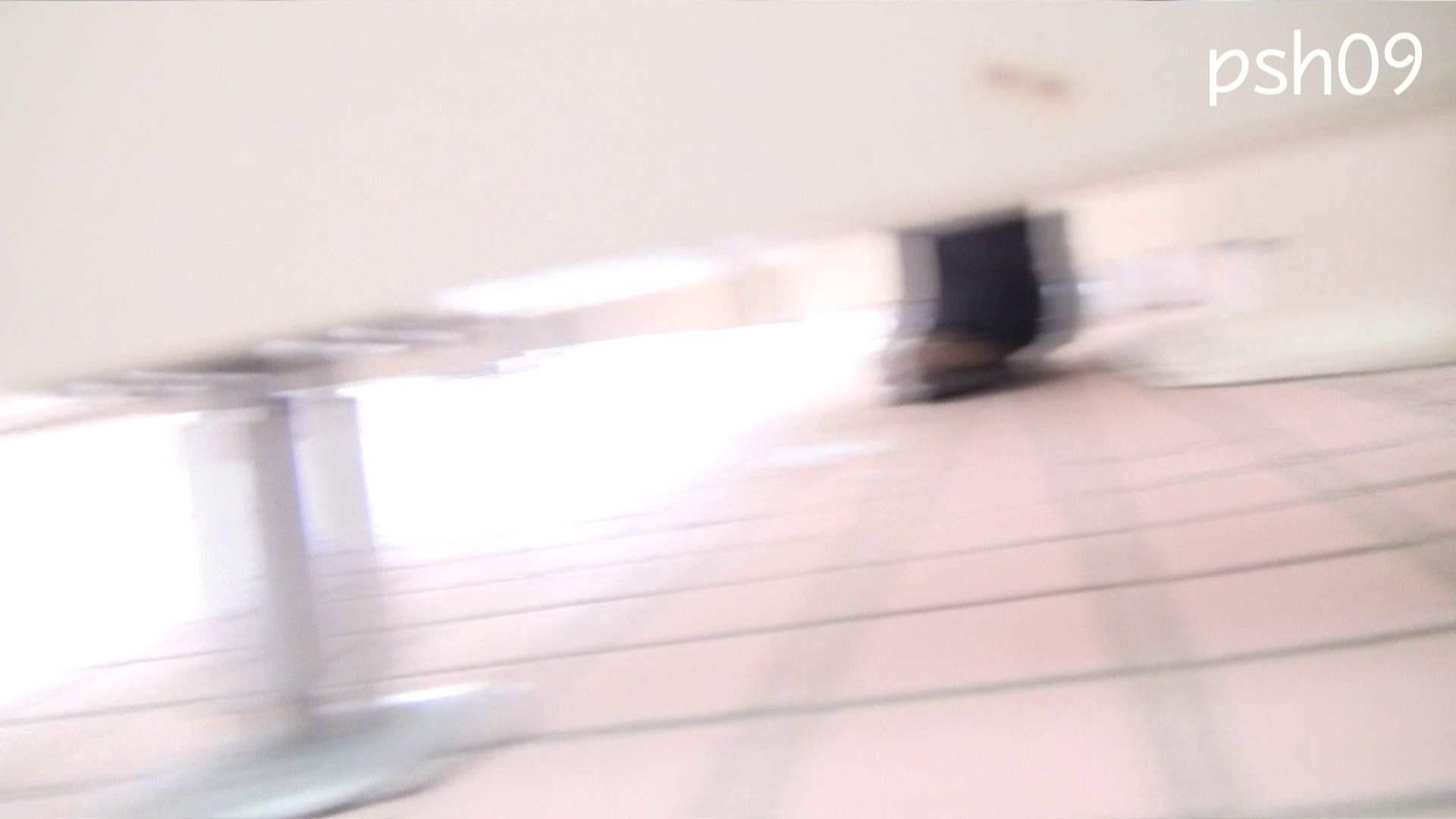 ▲復活限定▲ハイビジョン 盗神伝 Vol.9 OLのボディ  58PIX 22