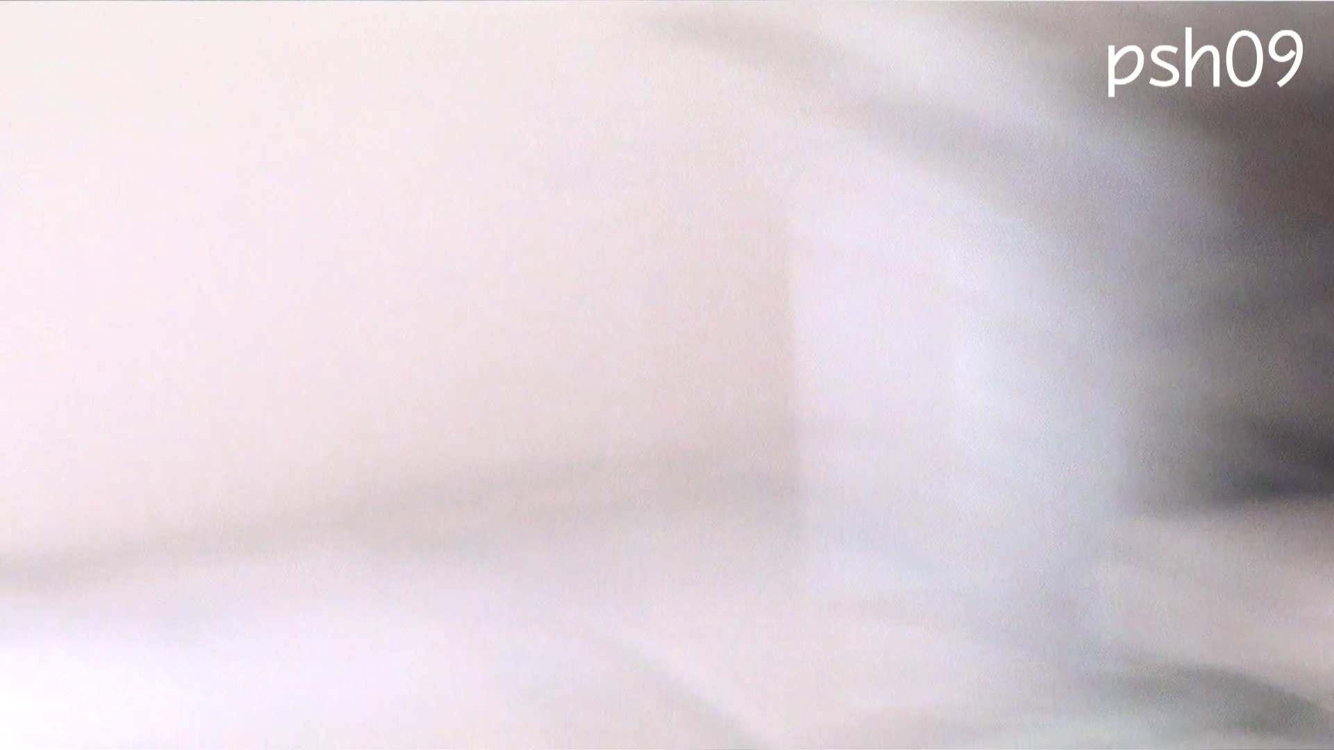 ▲復活限定▲ハイビジョン 盗神伝 Vol.9 OLのボディ | 0  58PIX 23