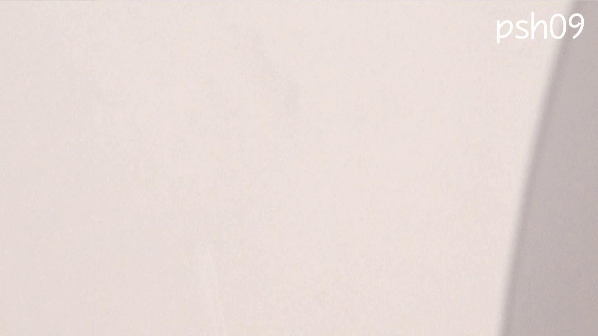 ▲復活限定▲ハイビジョン 盗神伝 Vol.9 OLのボディ  58PIX 28