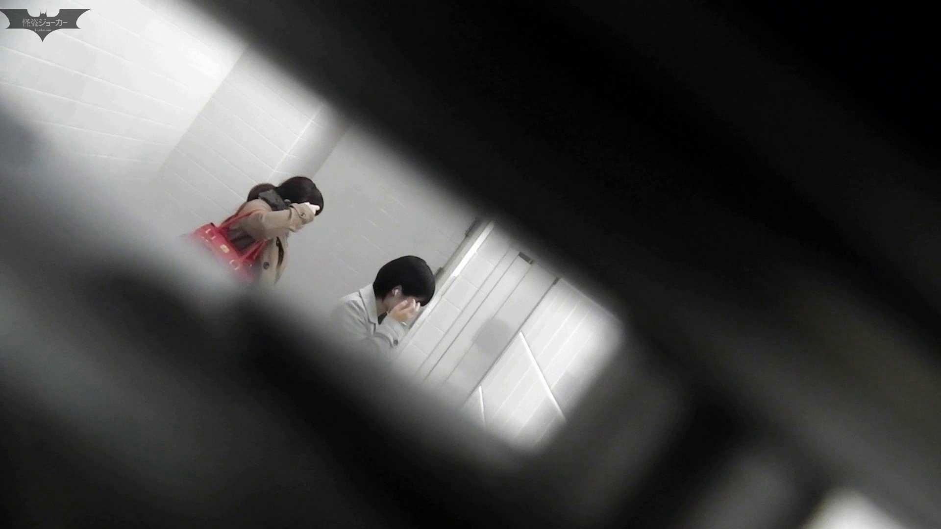 お銀さんの「洗面所突入レポート!!」 vol.53 冬到来!美女も到来! OLのボディ AV動画キャプチャ 91PIX 2