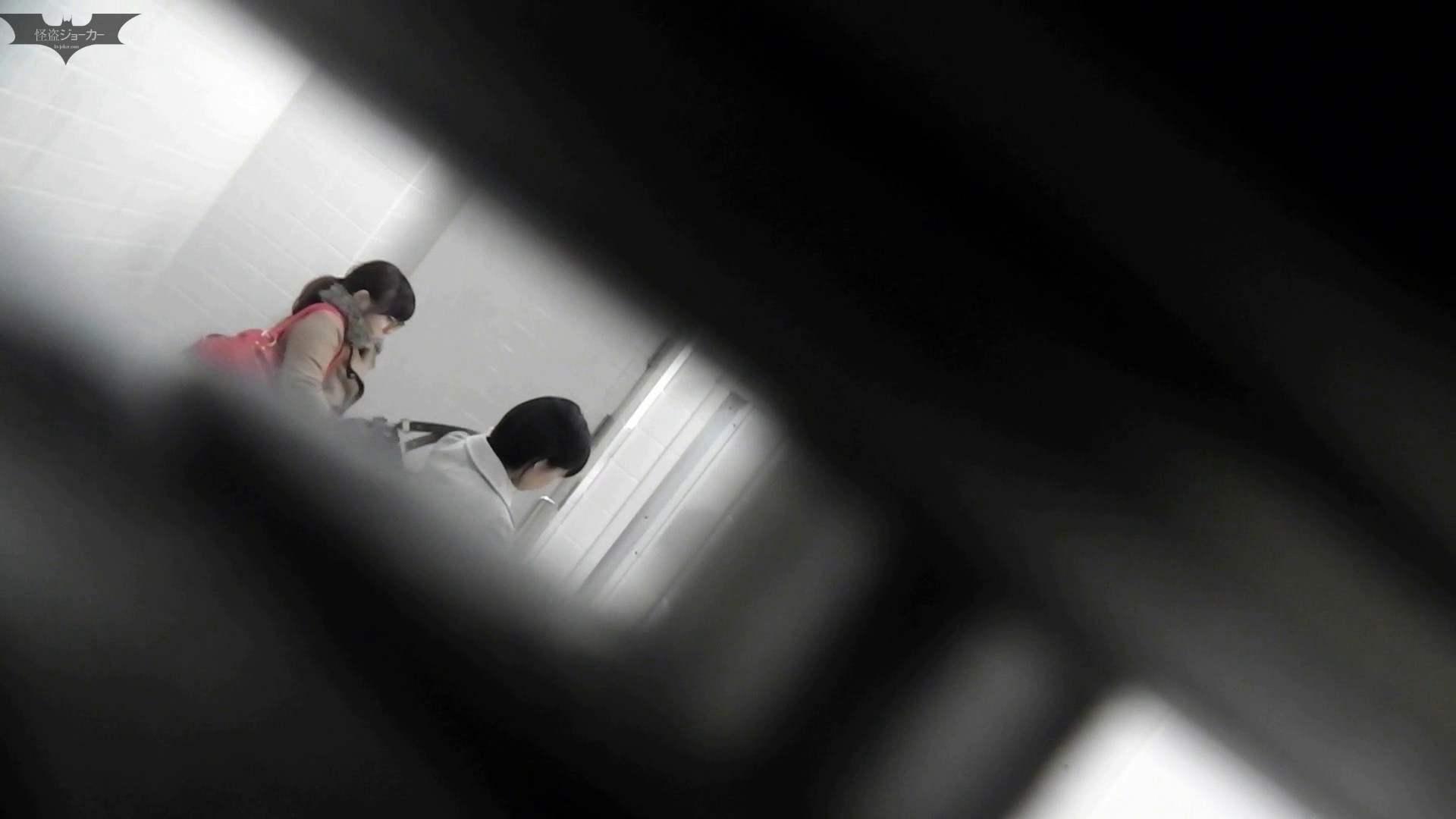 お銀さんの「洗面所突入レポート!!」 vol.53 冬到来!美女も到来! 美女のボディ  91PIX 4