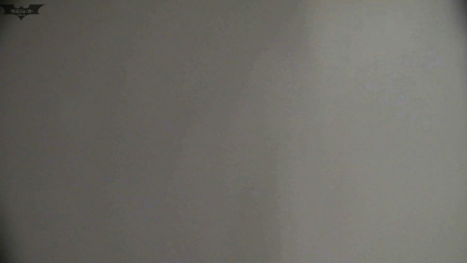 お銀さんの「洗面所突入レポート!!」 vol.53 冬到来!美女も到来! OLのボディ AV動画キャプチャ 91PIX 10