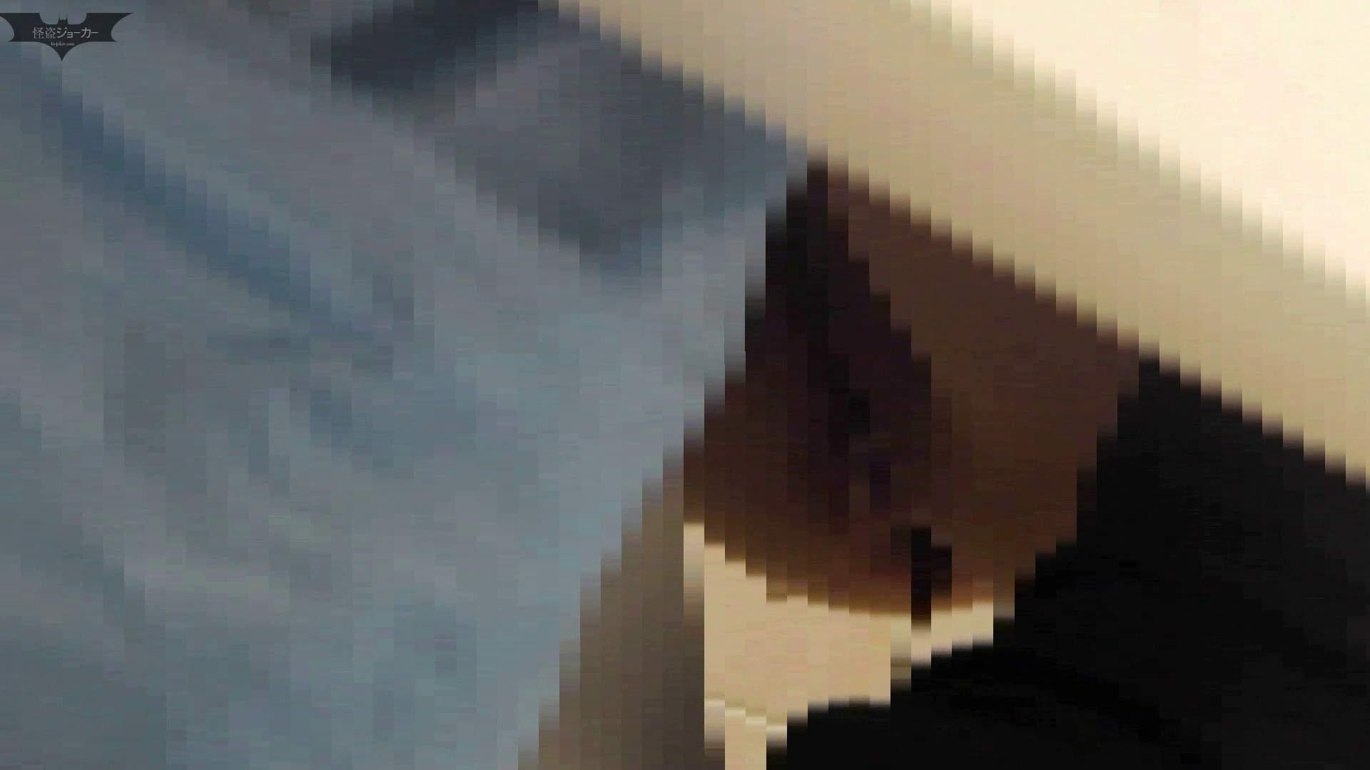 お銀さんの「洗面所突入レポート!!」 vol.53 冬到来!美女も到来! OLのボディ AV動画キャプチャ 91PIX 22