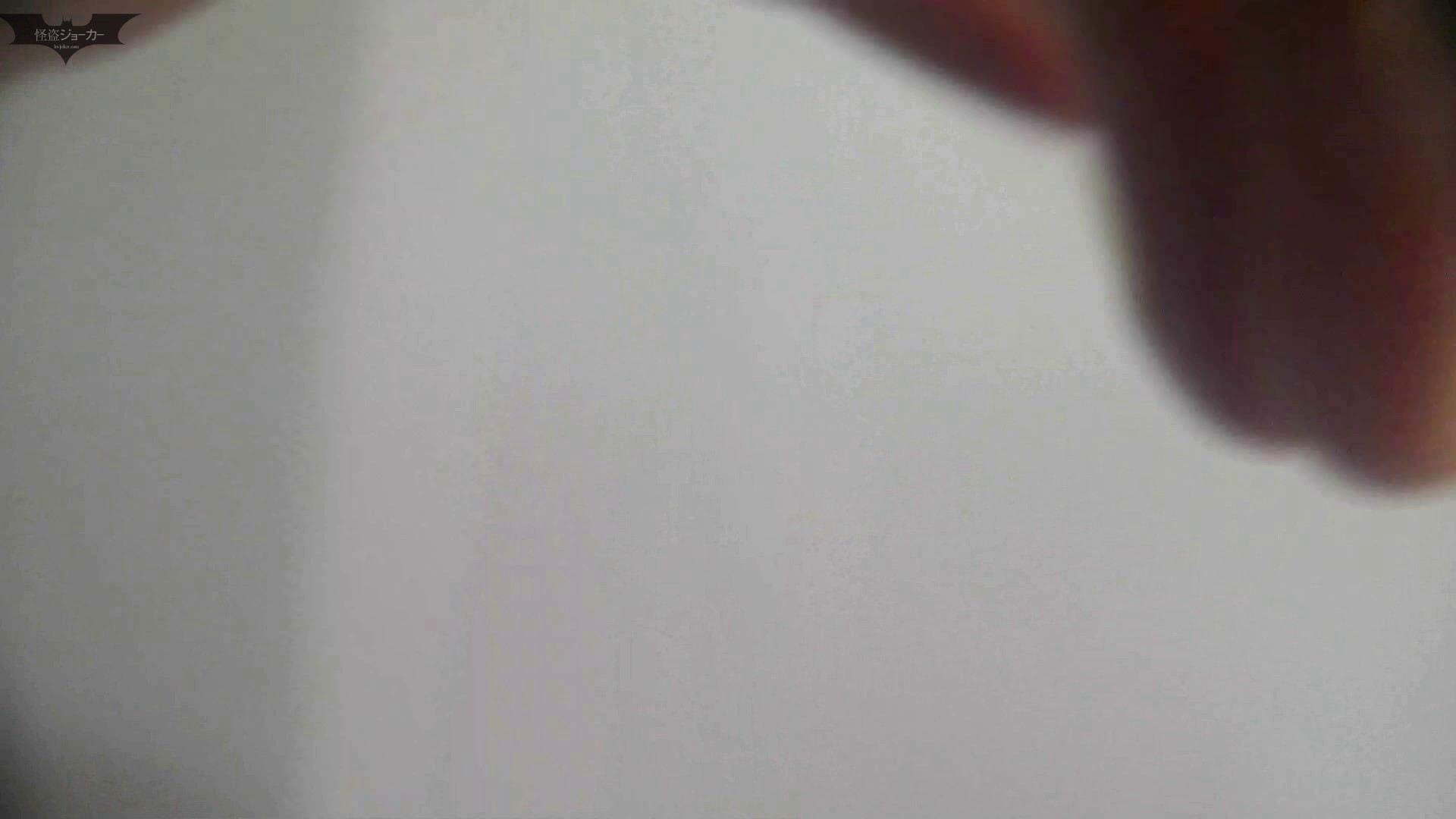 お銀さんの「洗面所突入レポート!!」 vol.53 冬到来!美女も到来! 美女のボディ  91PIX 56