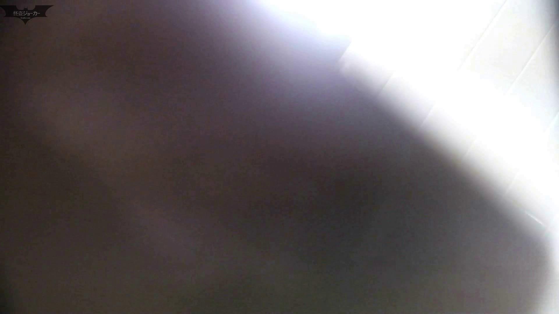 お銀さんの「洗面所突入レポート!!」 vol.53 冬到来!美女も到来! 美女のボディ | 洗面所  91PIX 69