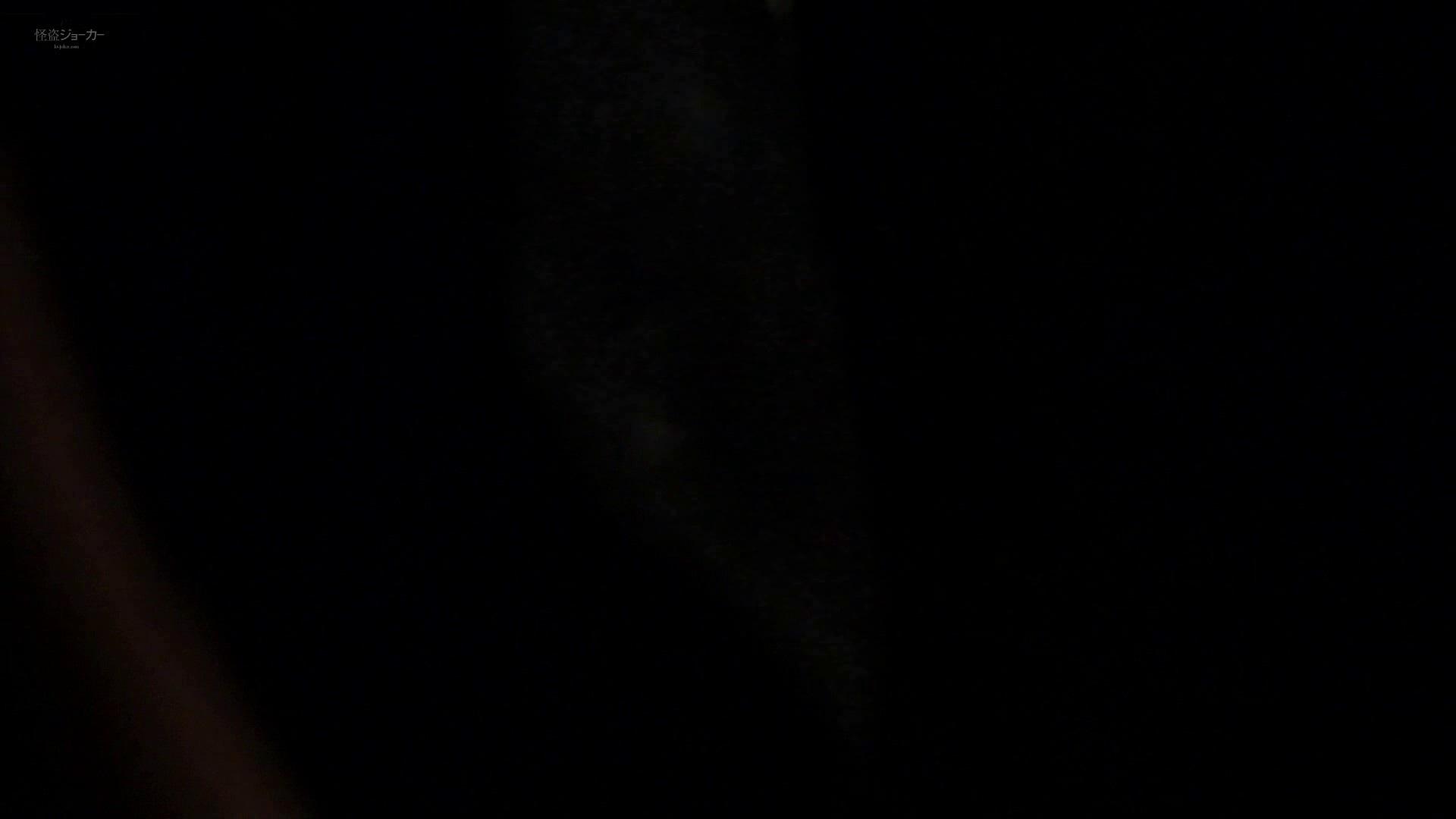 お銀さんの「洗面所突入レポート!!」 vol.53 冬到来!美女も到来! 美女のボディ | 洗面所  91PIX 81