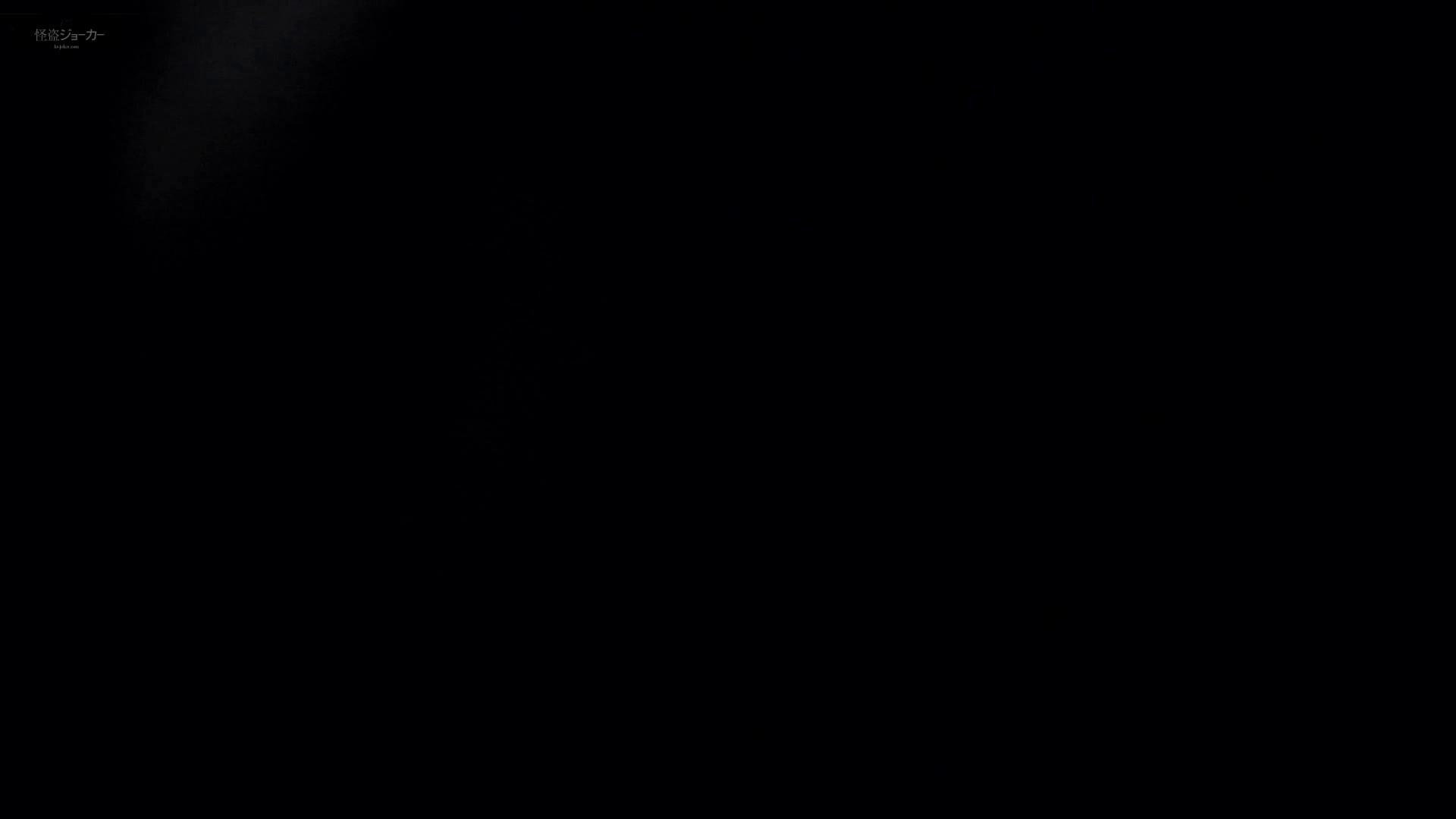 お銀さんの「洗面所突入レポート!!」 vol.53 冬到来!美女も到来! OLのボディ AV動画キャプチャ 91PIX 82