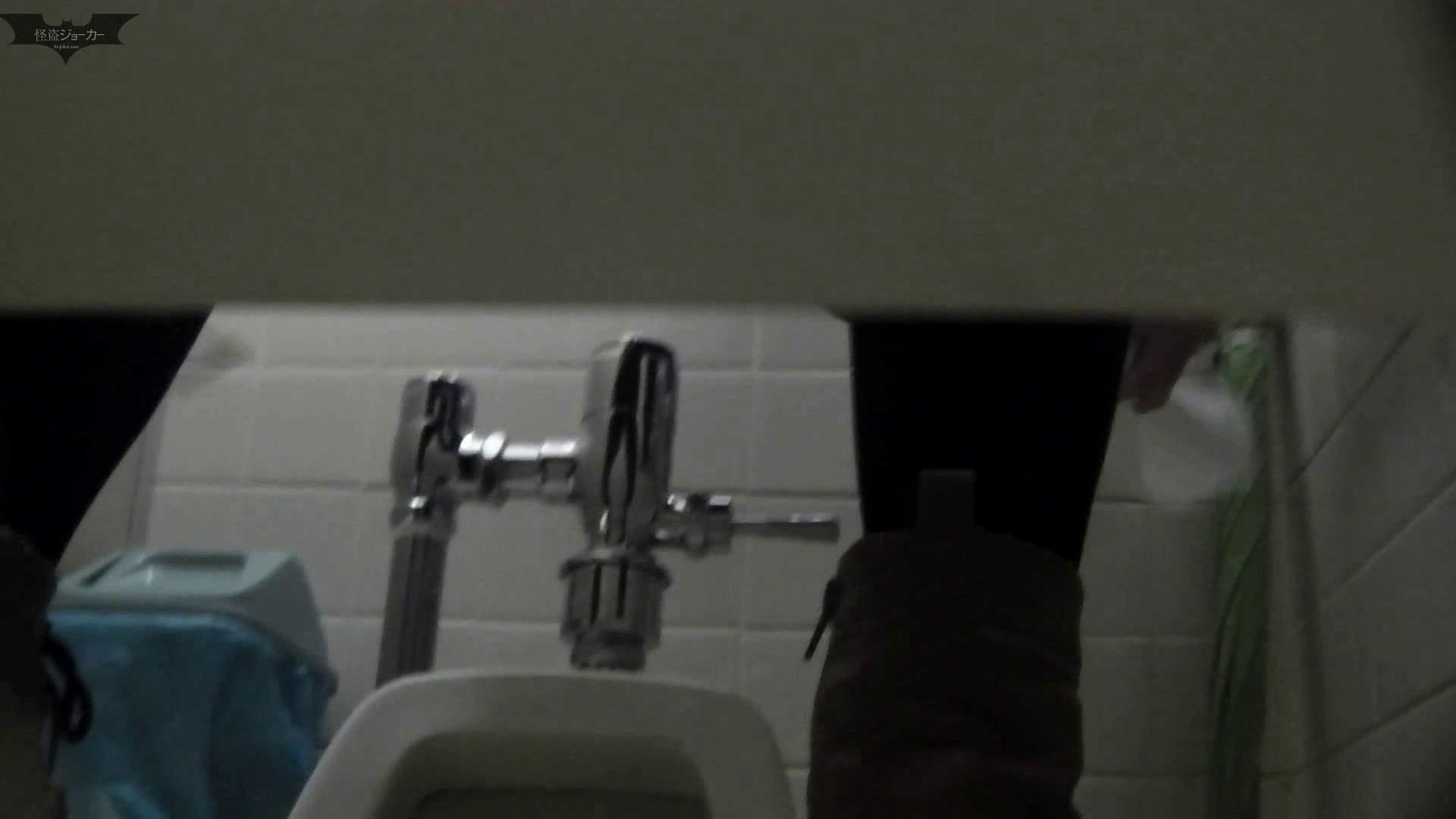 お銀さんの「洗面所突入レポート!!」 vol.53 冬到来!美女も到来! OLのボディ AV動画キャプチャ 91PIX 86