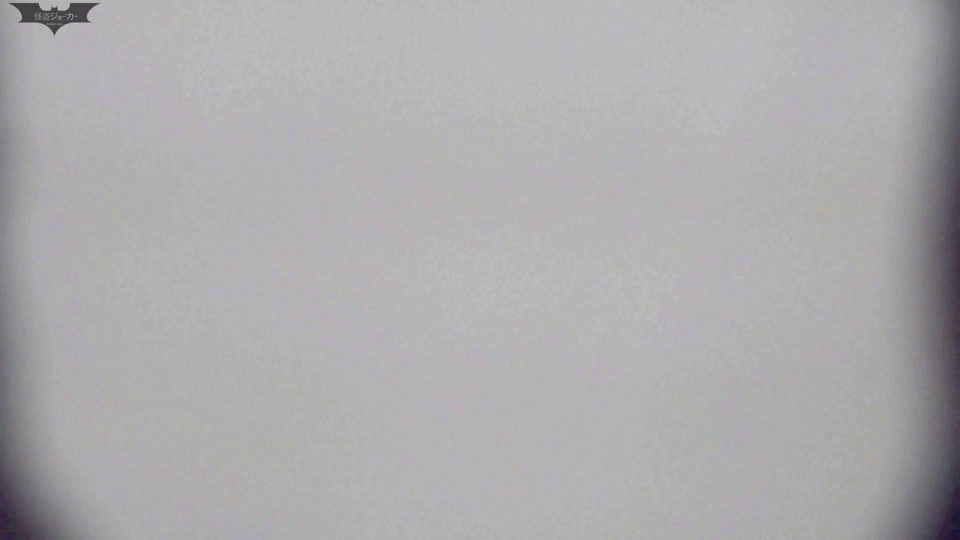 お銀 vol.66 シリーズ最多美女数 洗面所 エロ無料画像 69PIX 22