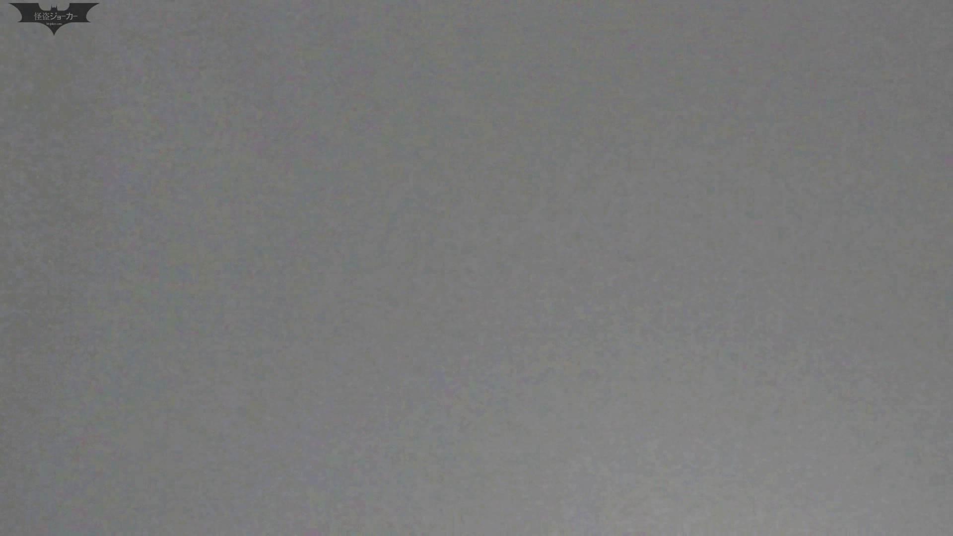 お銀 vol.66 シリーズ最多美女数 美女のボディ のぞき動画画像 69PIX 27