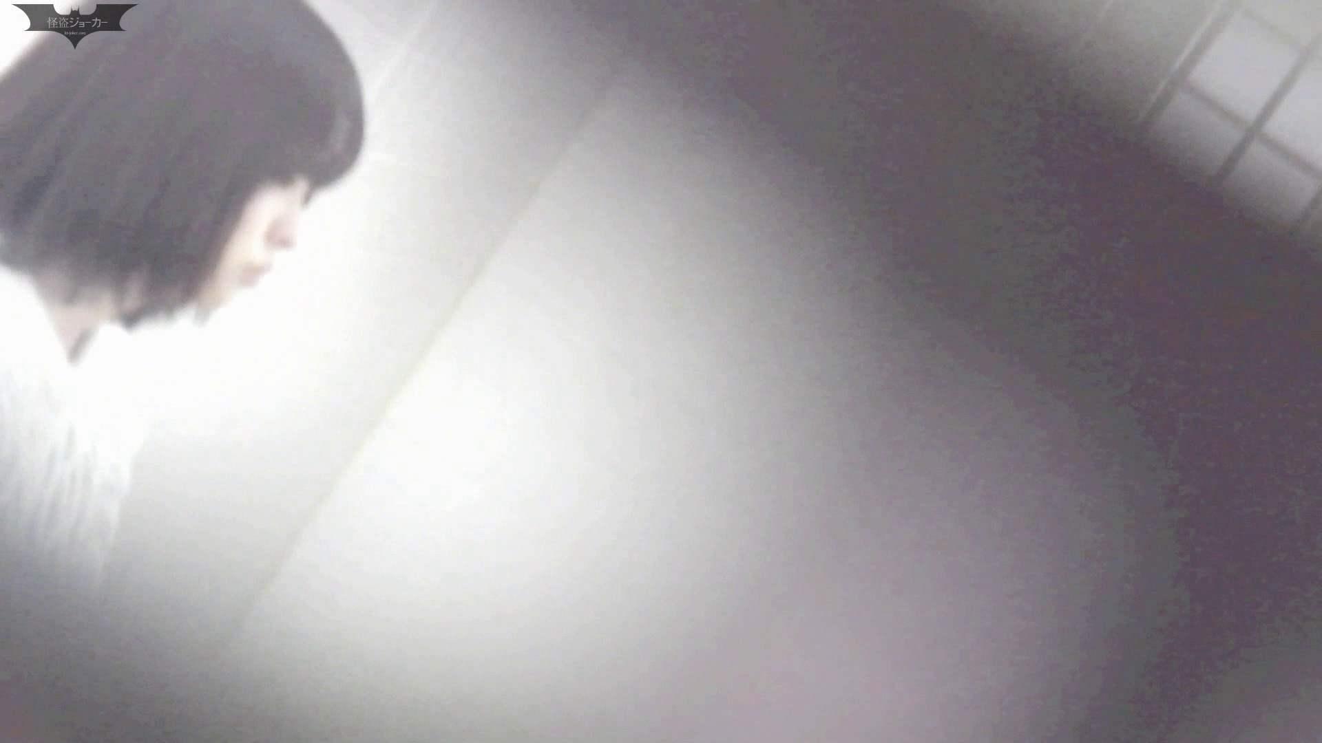 お銀 vol.66 シリーズ最多美女数 美女のボディ のぞき動画画像 69PIX 55
