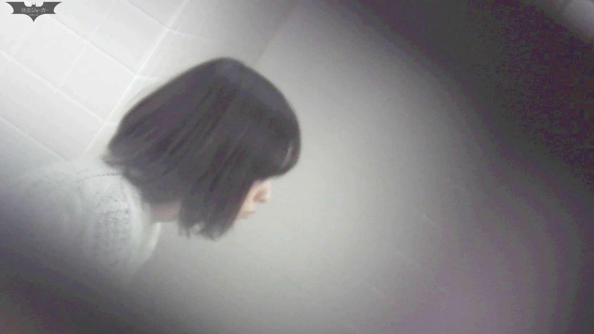 お銀 vol.66 シリーズ最多美女数 美人  69PIX 56