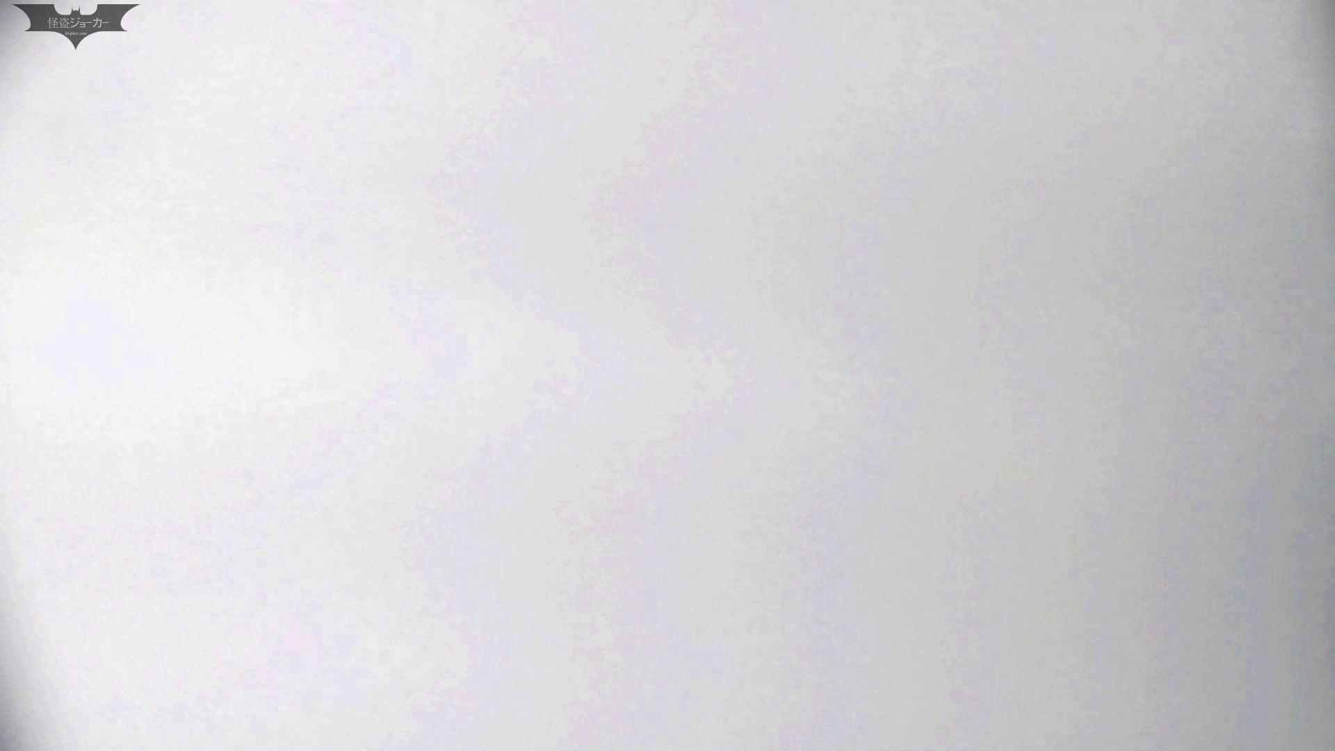 お銀 vol.66 シリーズ最多美女数 美人   OLのボディ  69PIX 61