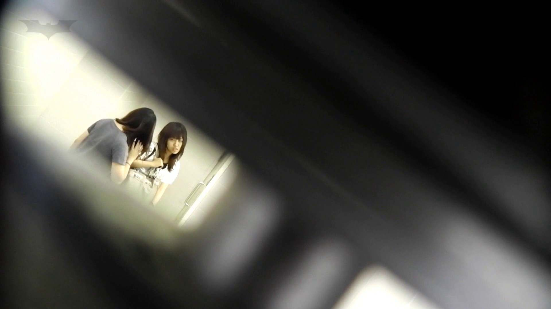 お銀 vol.70 女性の日特集!! 美人 | 洗面所  56PIX 1