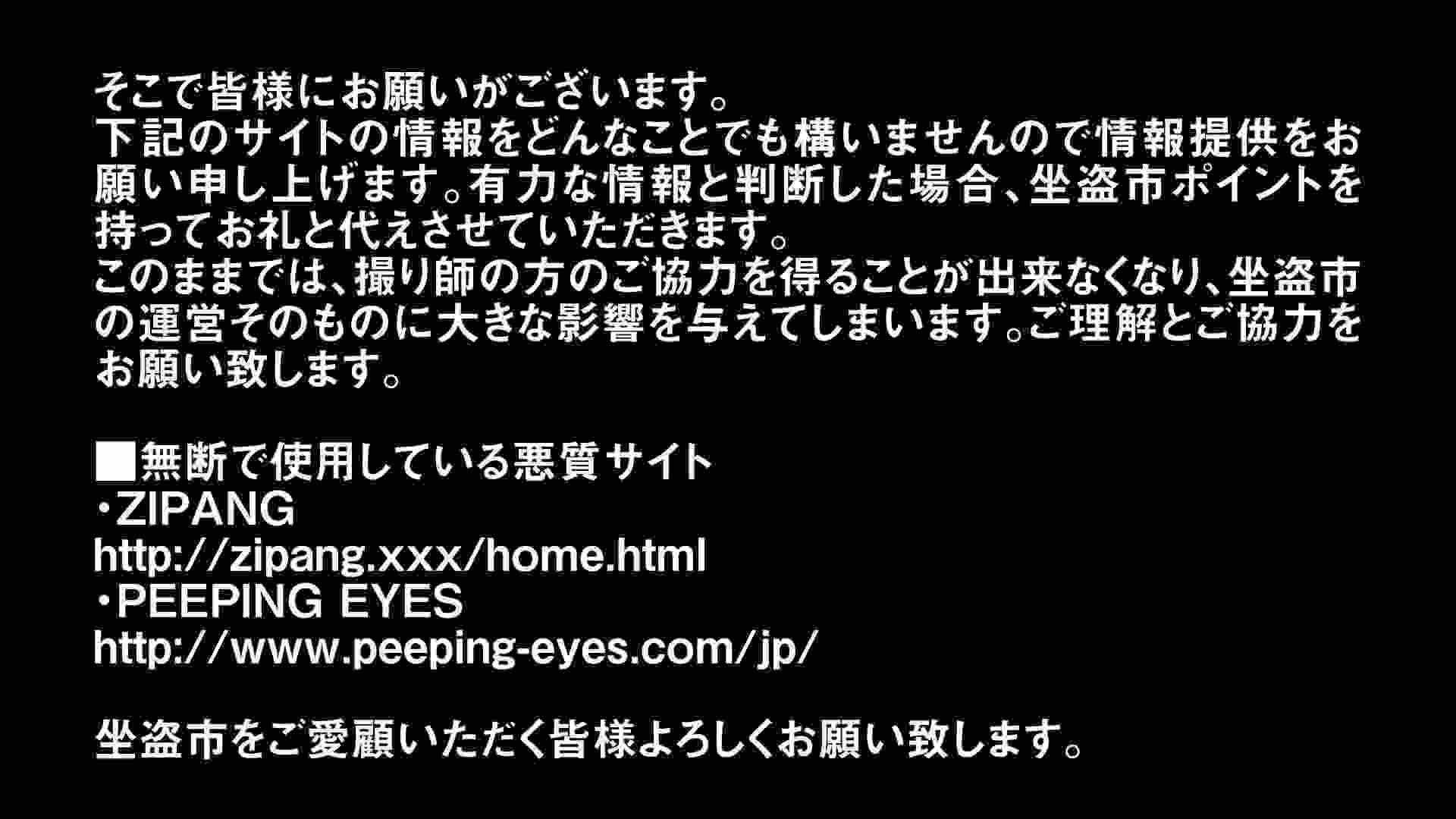 お銀さんの「洗面所突入レポート!!」Nol.17 洗面所   美人  56PIX 1