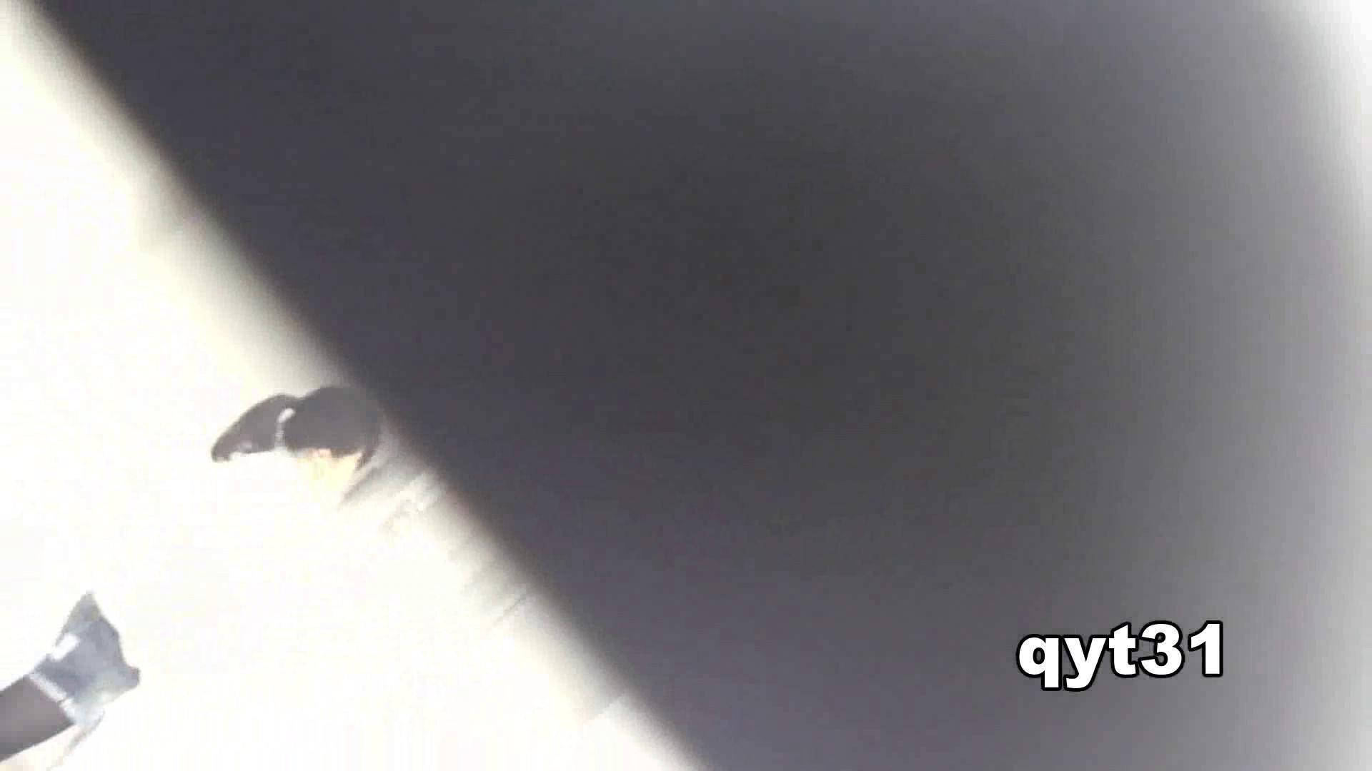 お銀さんの「洗面所突入レポート!!」 vol.31 Σ(||゚Д゚)ヒィ~!! 美人 | 洗面所  81PIX 22