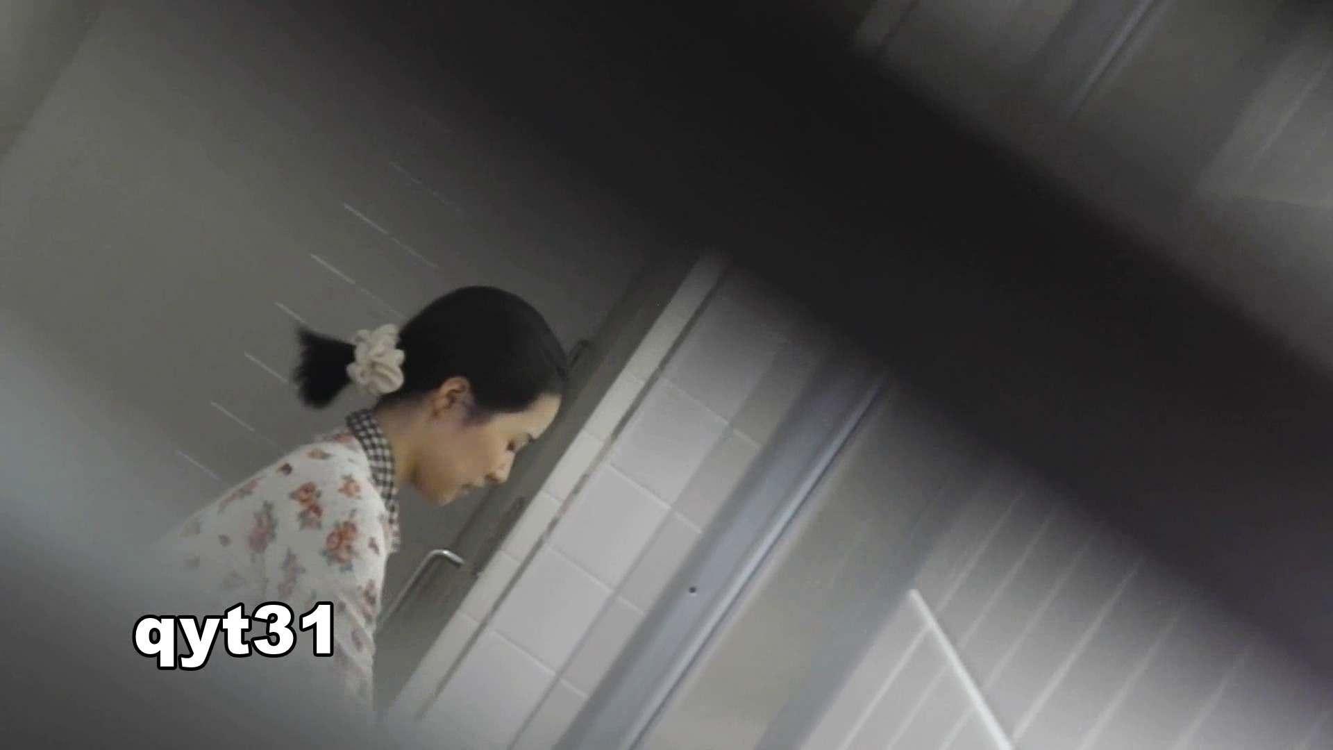 お銀さんの「洗面所突入レポート!!」 vol.31 Σ(||゚Д゚)ヒィ~!! 美人  81PIX 33