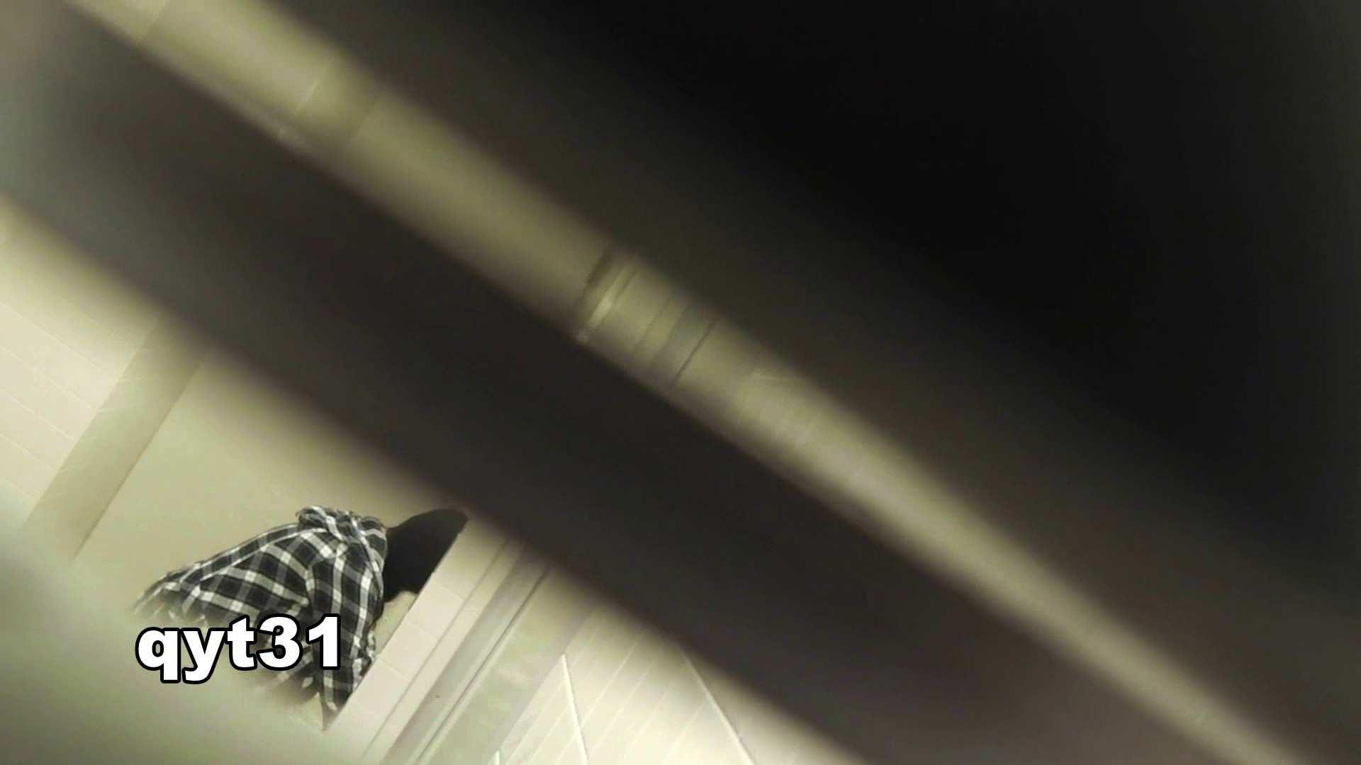 お銀さんの「洗面所突入レポート!!」 vol.31 Σ(||゚Д゚)ヒィ~!! 美人 | 洗面所  81PIX 37