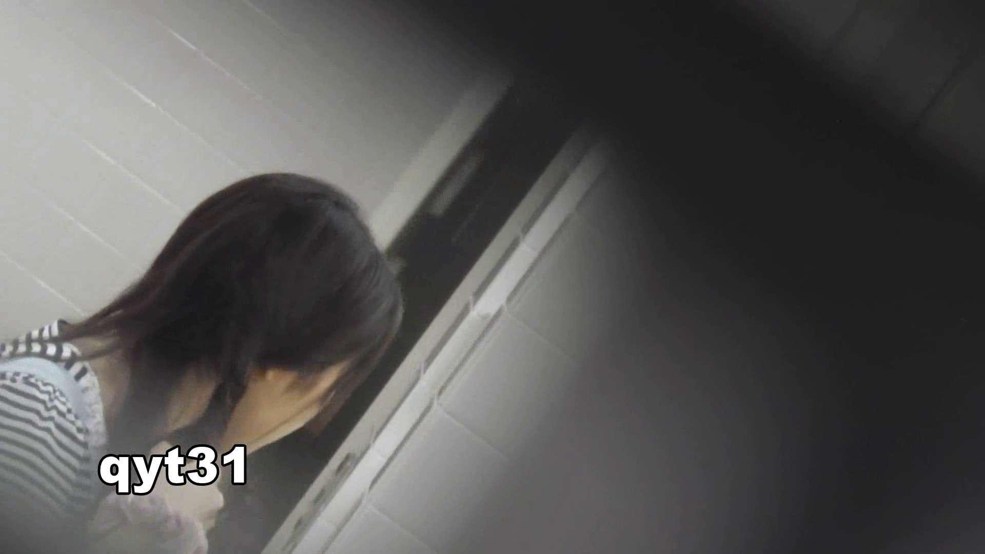 お銀さんの「洗面所突入レポート!!」 vol.31 Σ(||゚Д゚)ヒィ~!! OLのボディ AV無料動画キャプチャ 81PIX 44