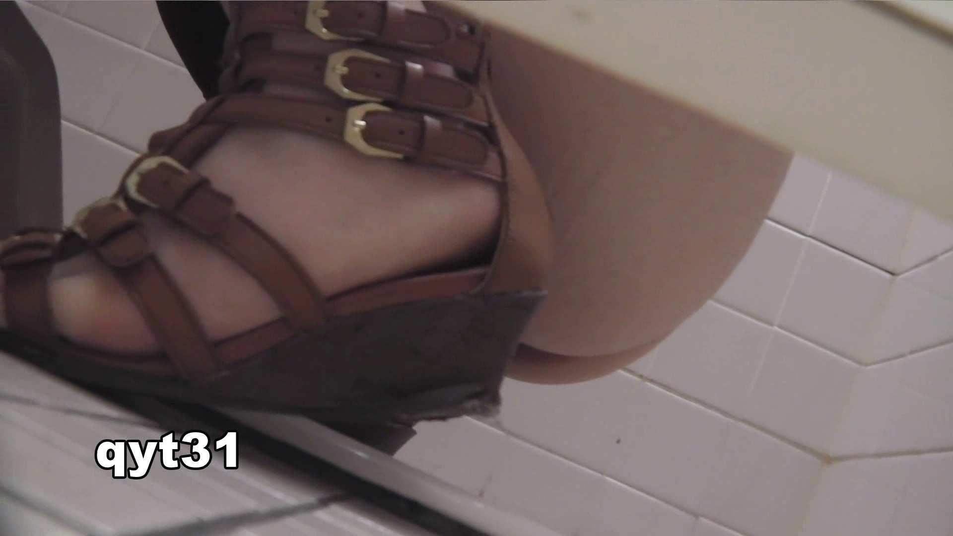 お銀さんの「洗面所突入レポート!!」 vol.31 Σ(||゚Д゚)ヒィ~!! OLのボディ AV無料動画キャプチャ 81PIX 47