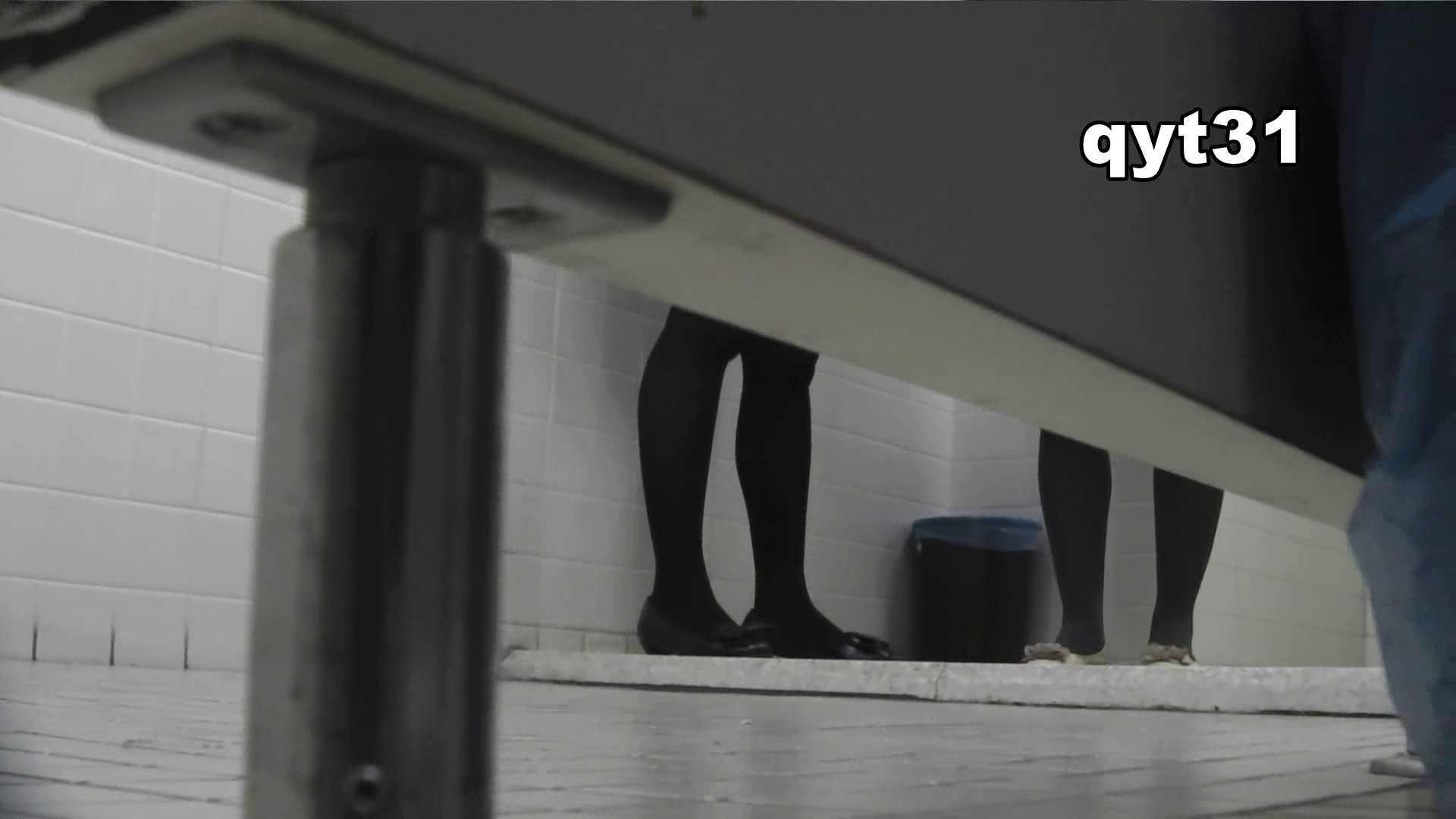 お銀さんの「洗面所突入レポート!!」 vol.31 Σ(||゚Д゚)ヒィ~!! 美人 | 洗面所  81PIX 70