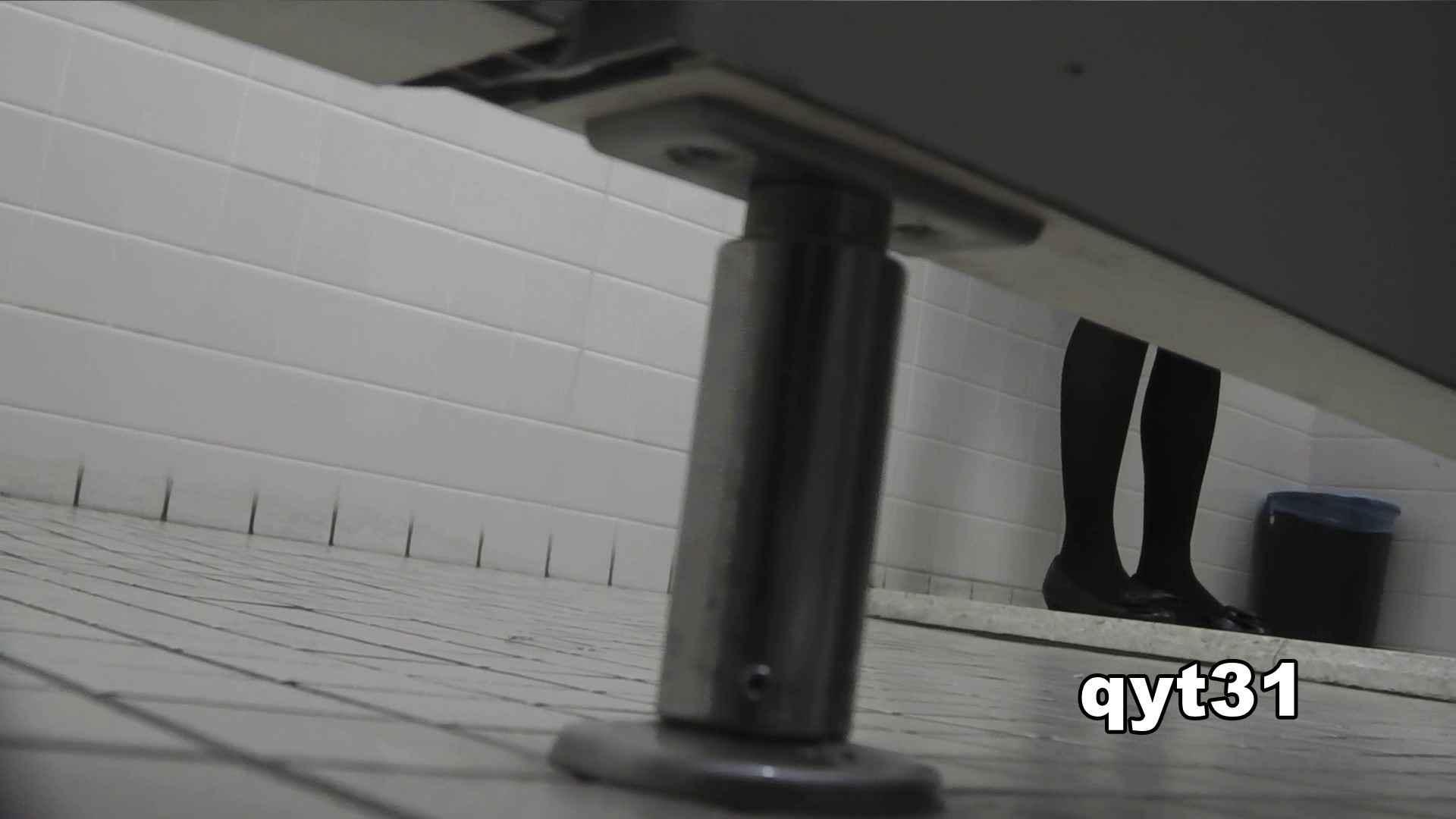 お銀さんの「洗面所突入レポート!!」 vol.31 Σ(||゚Д゚)ヒィ~!! OLのボディ AV無料動画キャプチャ 81PIX 74