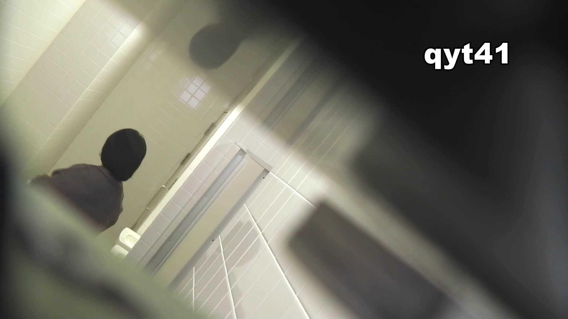 お銀さんの「洗面所突入レポート!!」 vol.41 ジャジャ漏れ 美人  62PIX 39