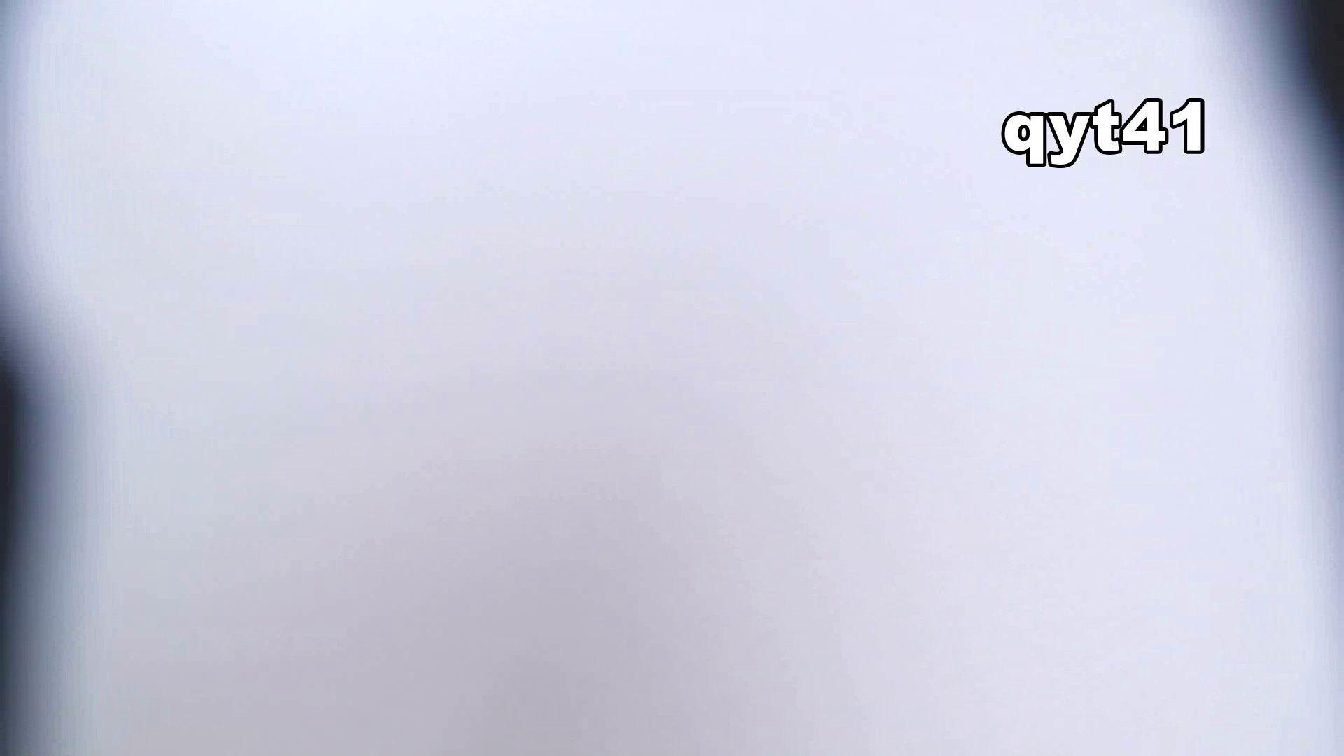 お銀さんの「洗面所突入レポート!!」 vol.41 ジャジャ漏れ 洗面所 隠し撮りオマンコ動画紹介 62PIX 41