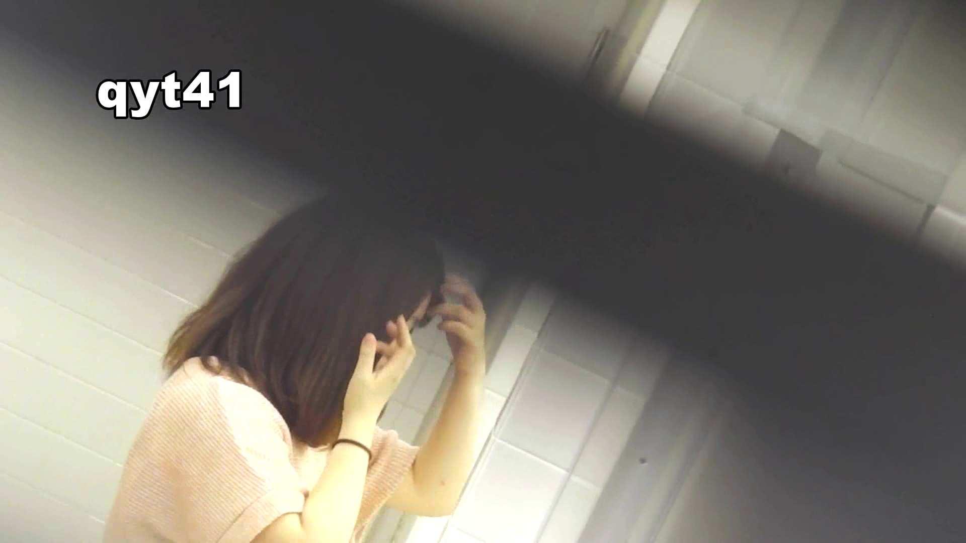 お銀さんの「洗面所突入レポート!!」 vol.41 ジャジャ漏れ 美人  62PIX 60