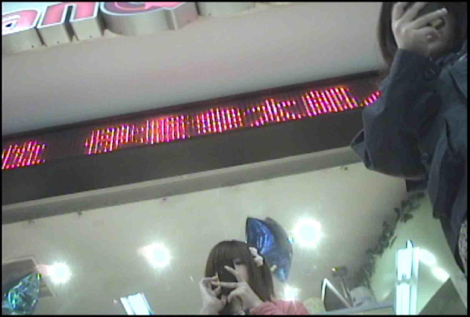 「しん」さんの逆さバイキングVol.1 OLのボディ セックス画像 100PIX 5