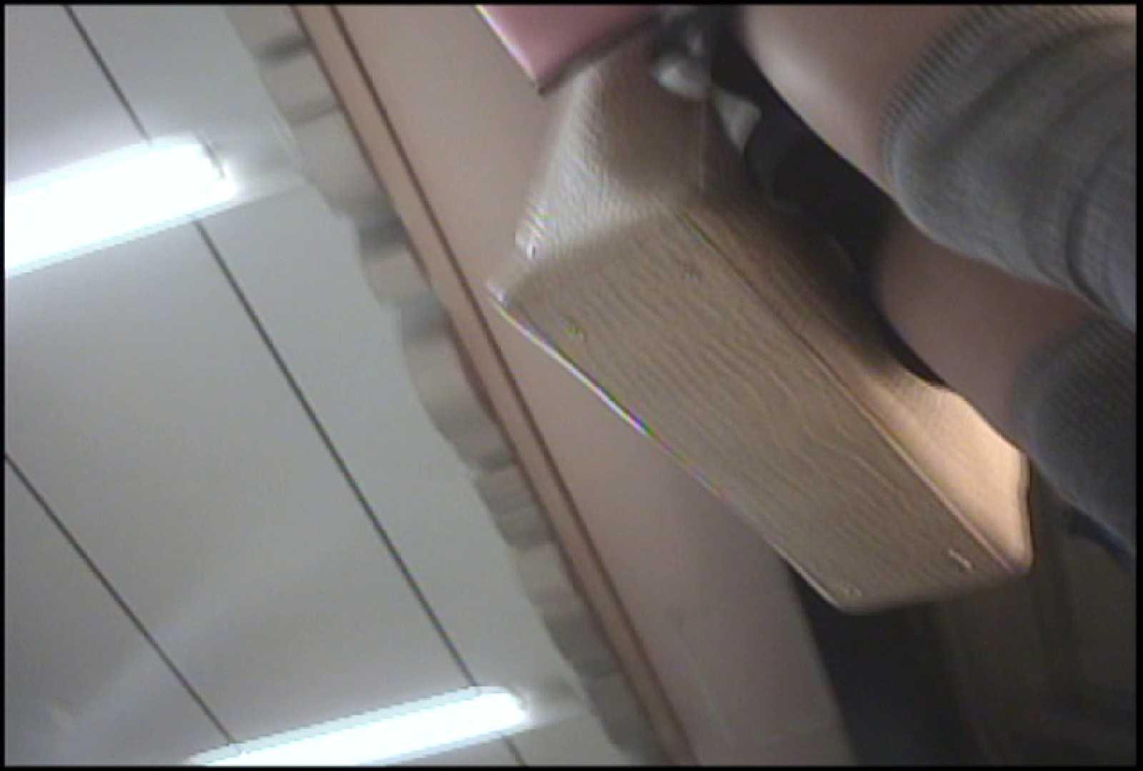 「しん」さんの逆さバイキングVol.1 OLのボディ セックス画像 100PIX 59