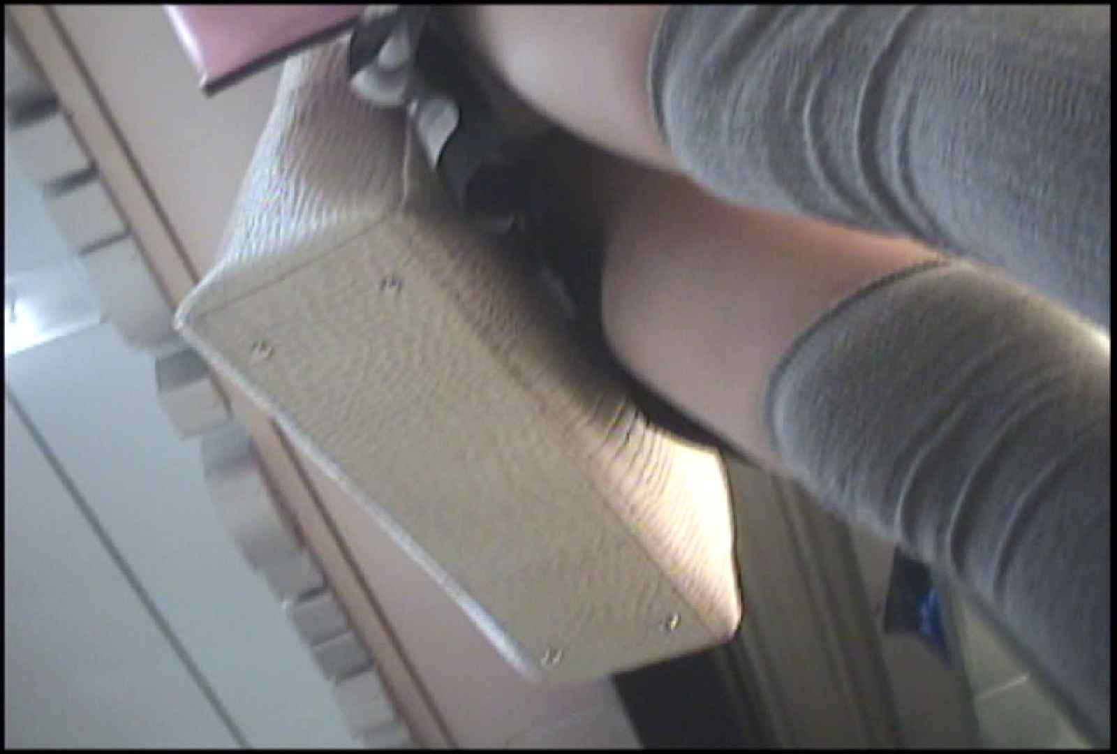 「しん」さんの逆さバイキングVol.1 OLのボディ セックス画像 100PIX 62