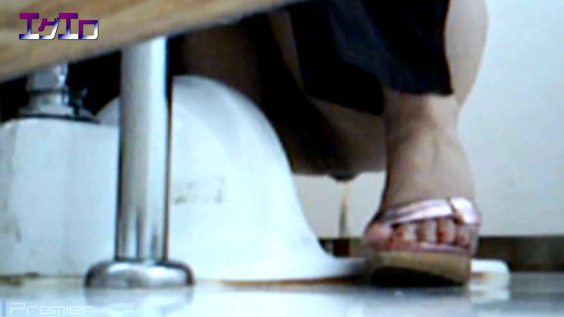 至近距離洗面所 Vol.09夏ギャルキタ~和式トイレ放nyoショー トイレの実態  80PIX 5