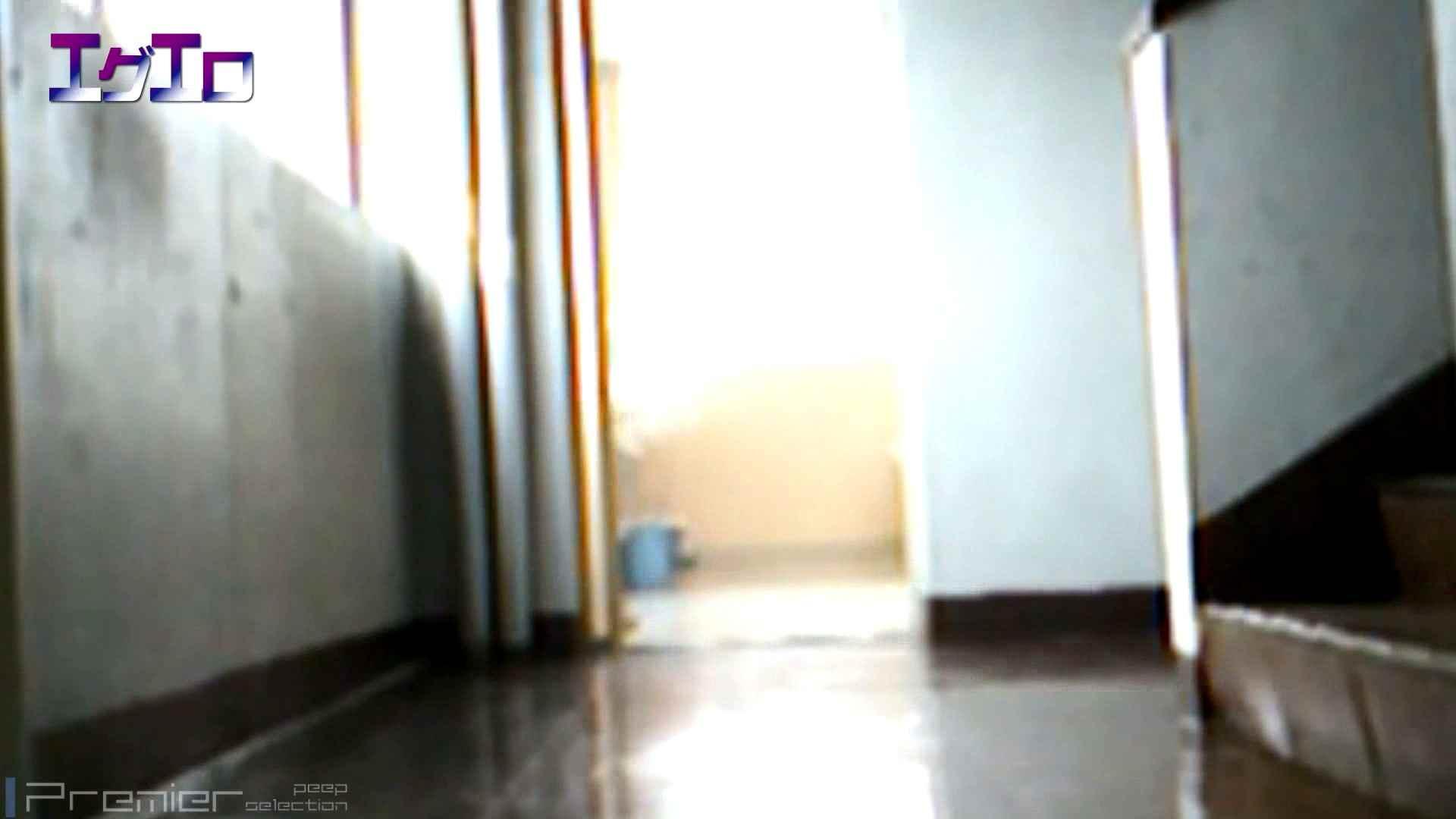 至近距離洗面所 Vol.09夏ギャルキタ~和式トイレ放nyoショー 和式 エロ画像 80PIX 14