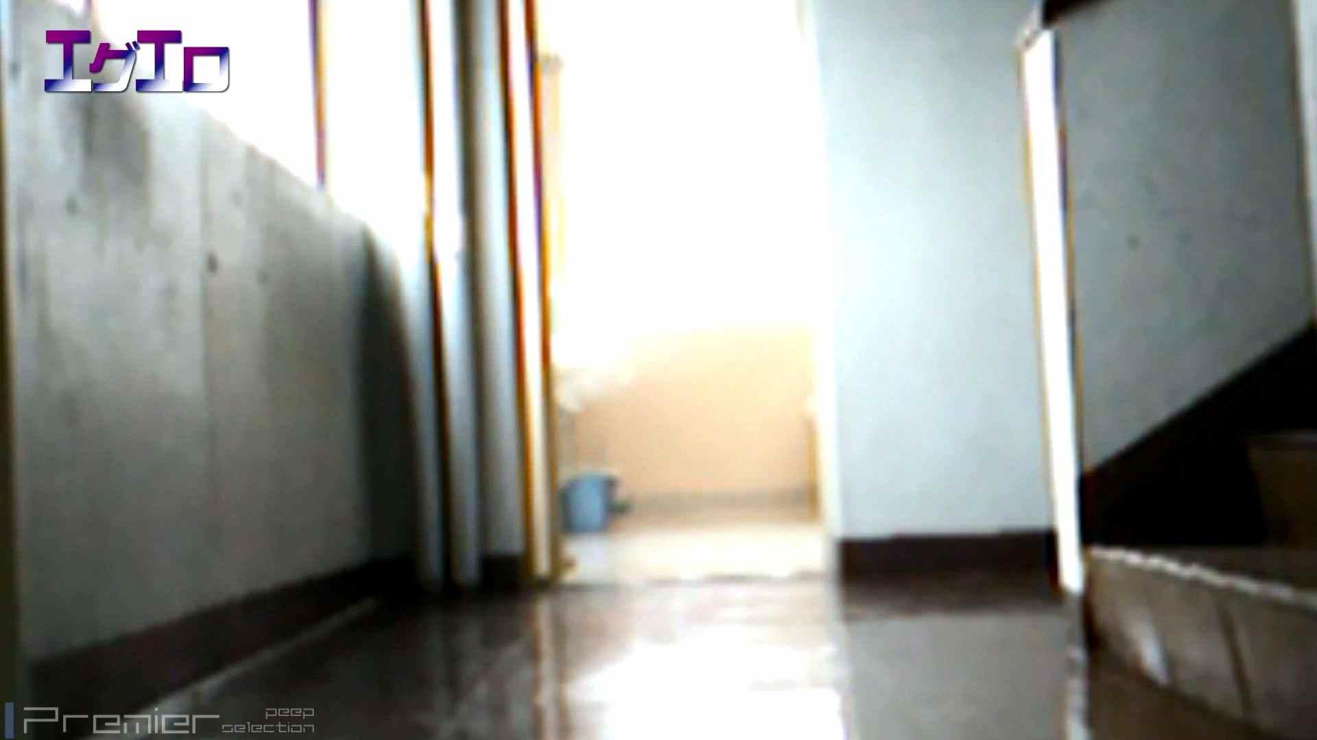 至近距離洗面所 Vol.09夏ギャルキタ~和式トイレ放nyoショー トイレの実態 | OLのボディ  80PIX 16