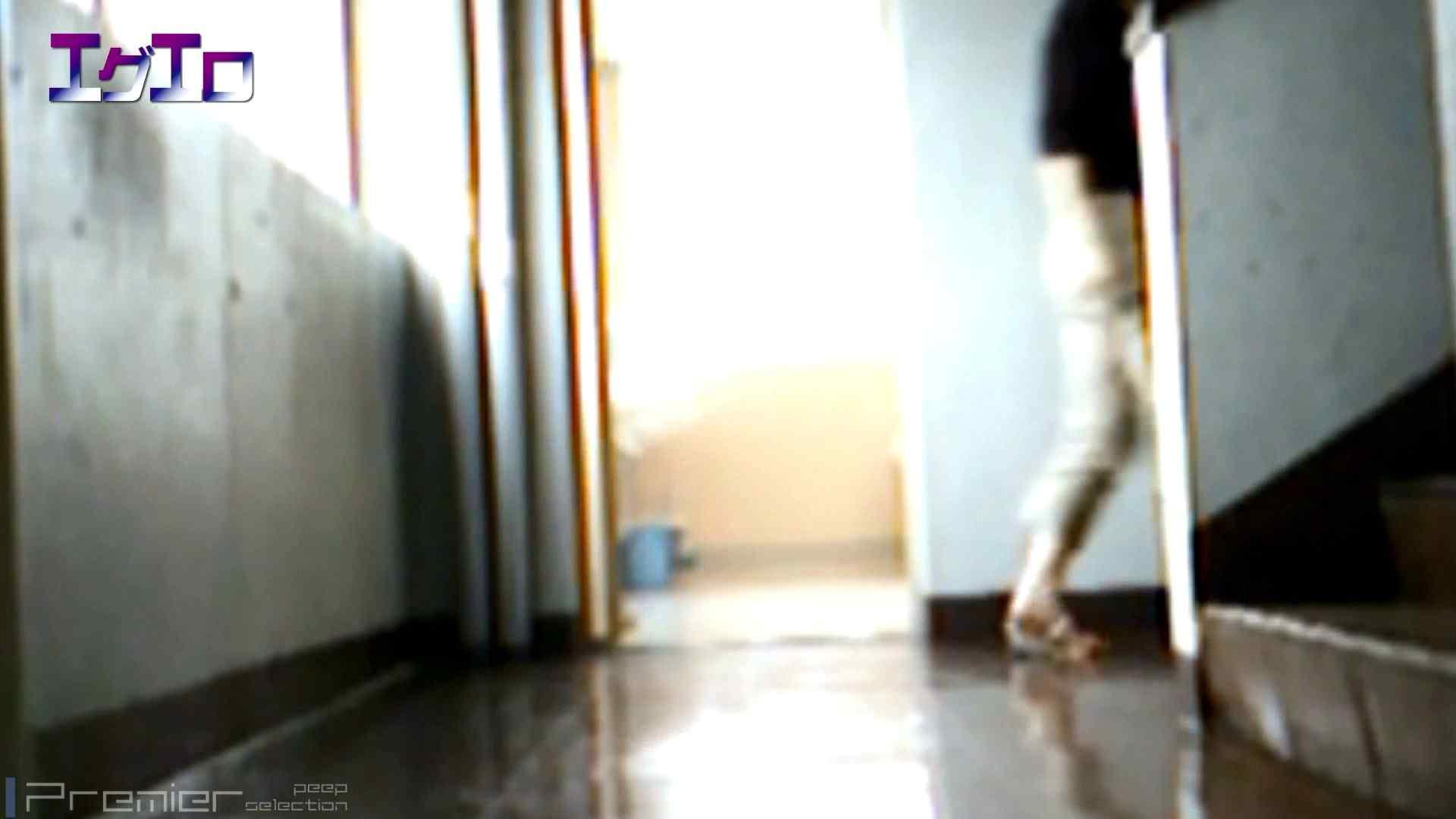 至近距離洗面所 Vol.09夏ギャルキタ~和式トイレ放nyoショー トイレの実態  80PIX 20