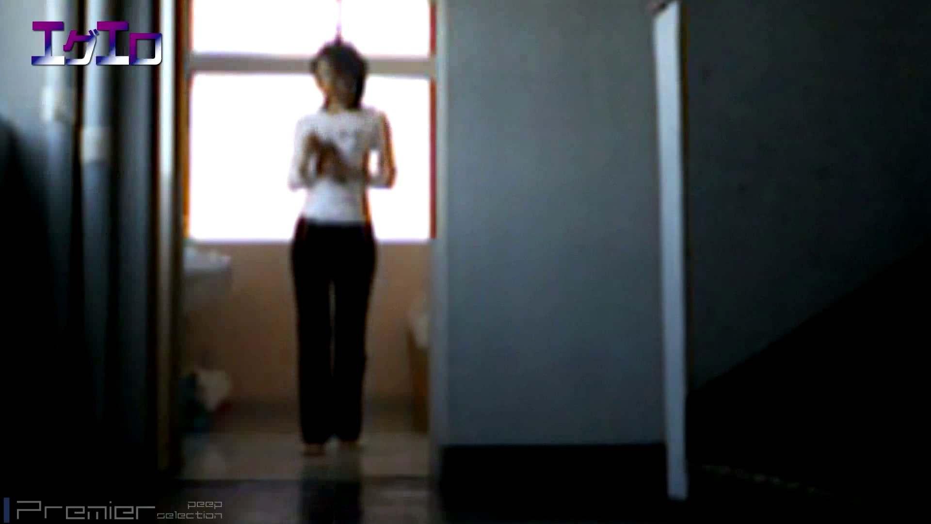至近距離洗面所 Vol.09夏ギャルキタ~和式トイレ放nyoショー ギャル盗撮映像 性交動画流出 80PIX 32